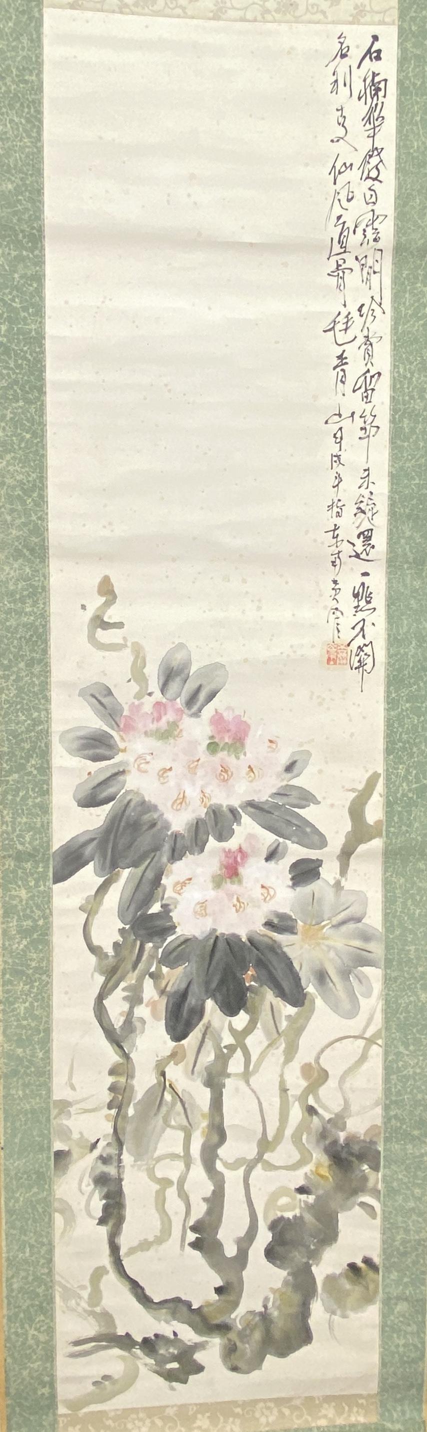 20648在銘 石楠花図 軸等 計2件135.5×33cm他