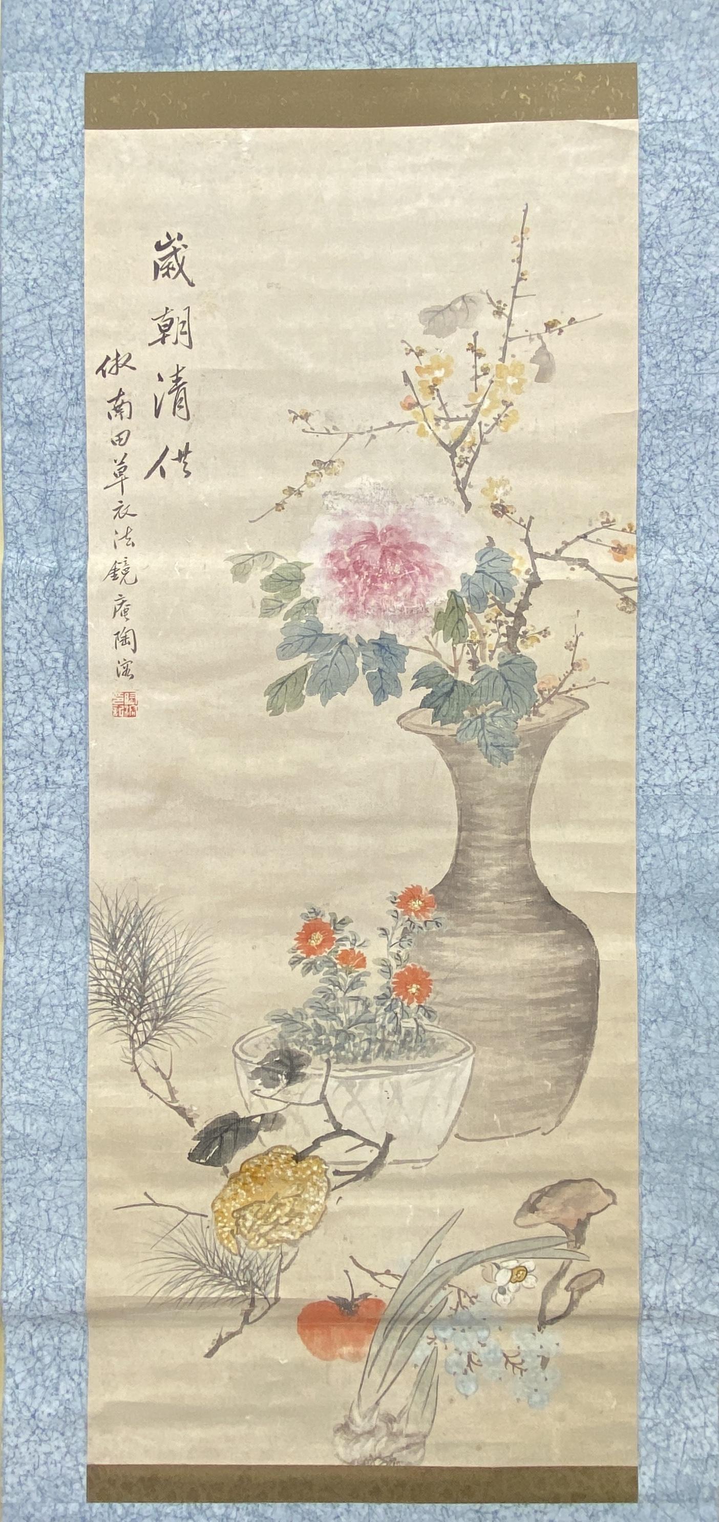 20649「陶溶」画 花図 軸96.5×40cm