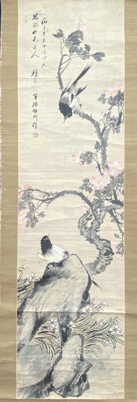 20652在銘 花鳥図 軸141×38cm