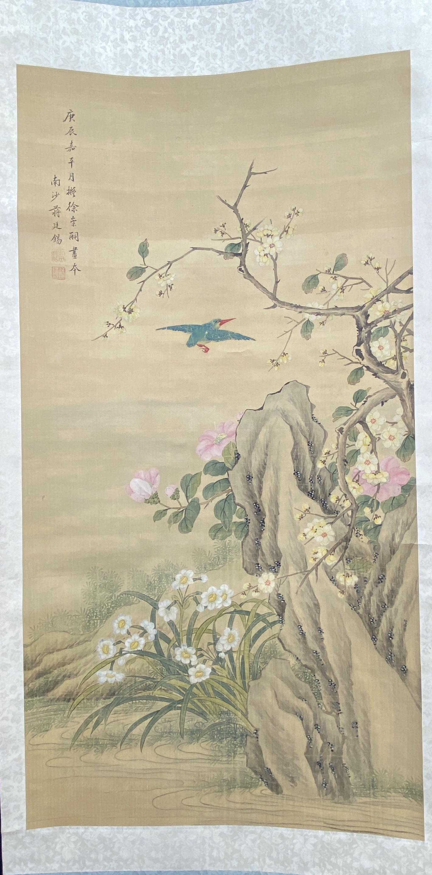 20654「蒋廷錫」画 花鳥図 軸122×63.5cm