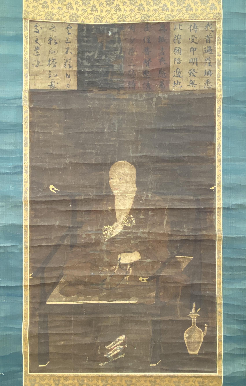 20658古画 羅漢図 軸101×54cm