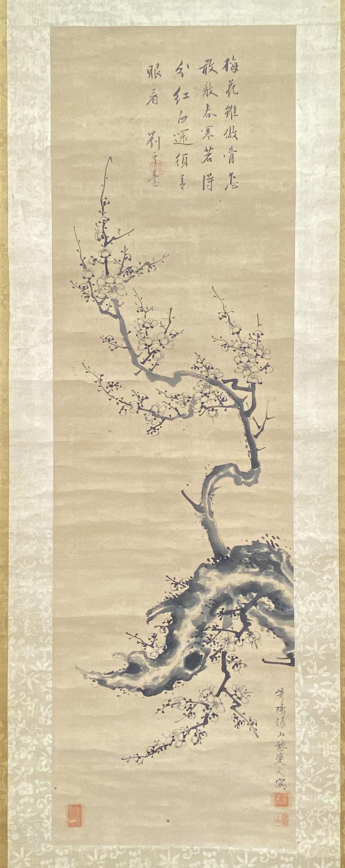 20660「劉雲臺」画 梅花図 軸90×27cm