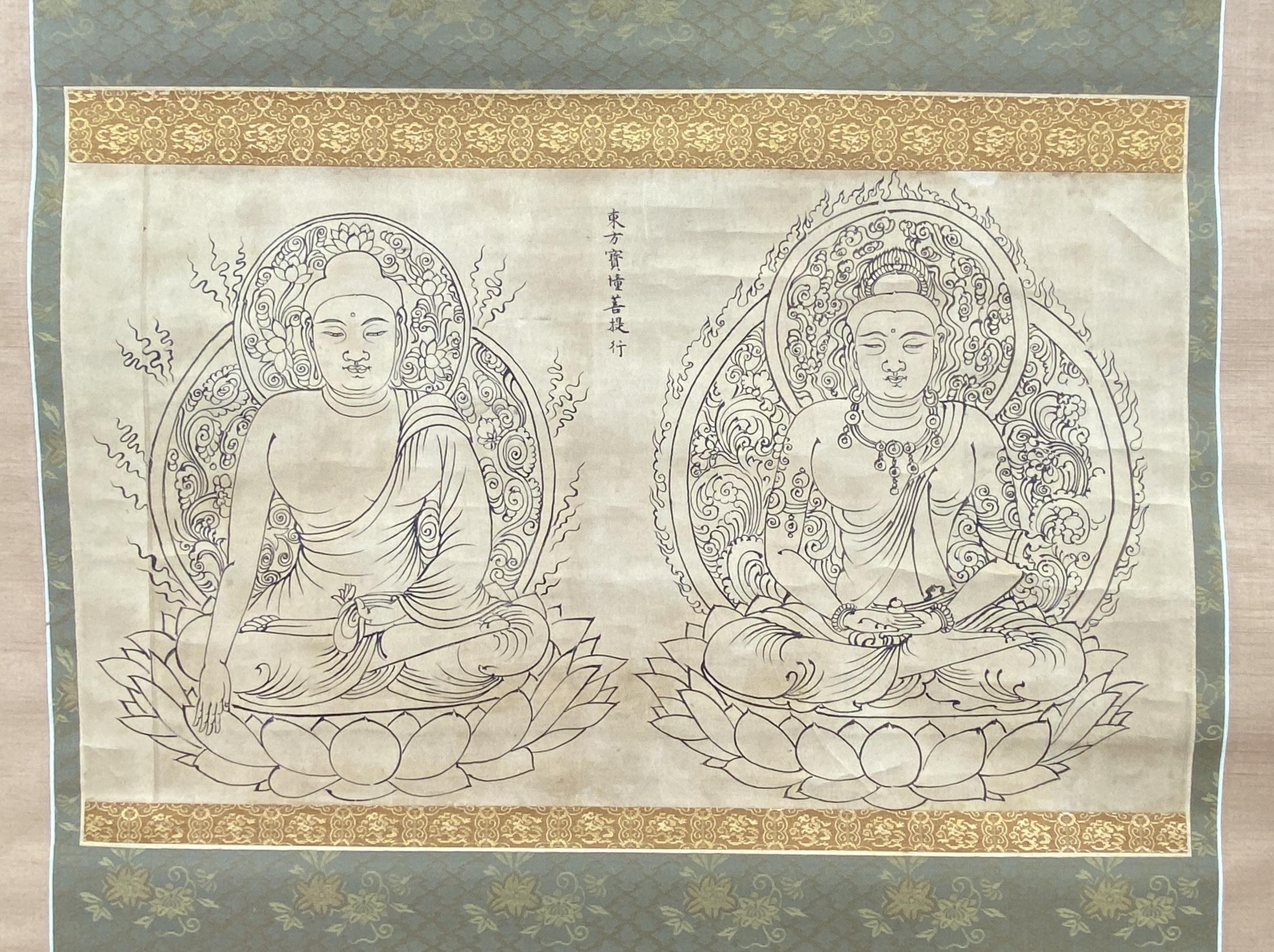 20670「東方寶憧菩提灯」佛画 軸29.5×50.5cm