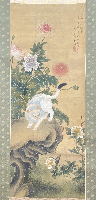 20673「惲寿平」款 猫図 軸105×40.5cm