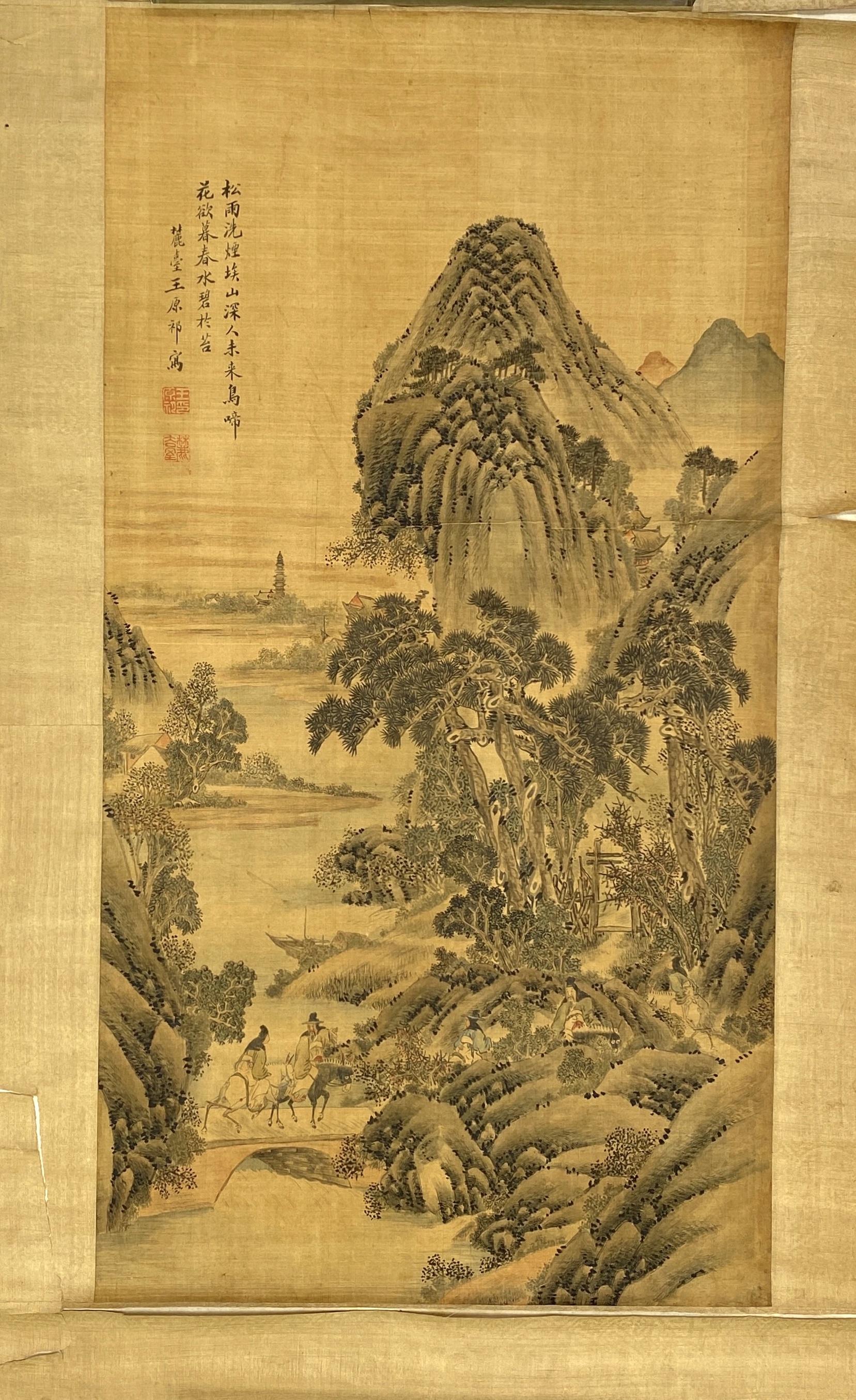 20674「王原祁」款 古画 山水騎馬人物図 軸79×42cm
