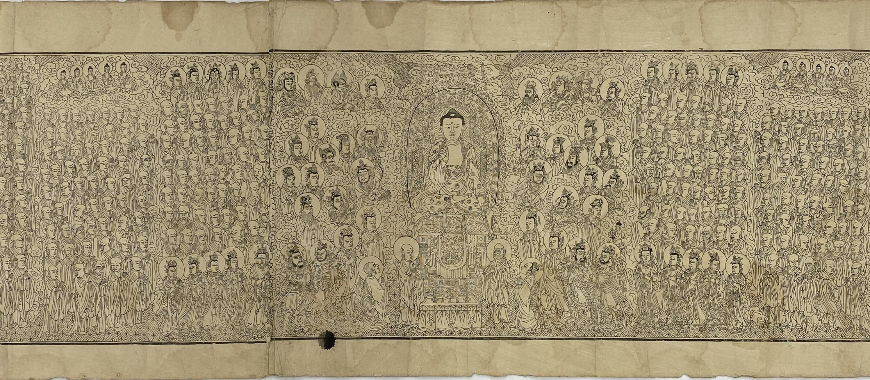 20675「宣徳八年~」「妙法蓮花経観世音菩薩普門品」一巻33×1452cm