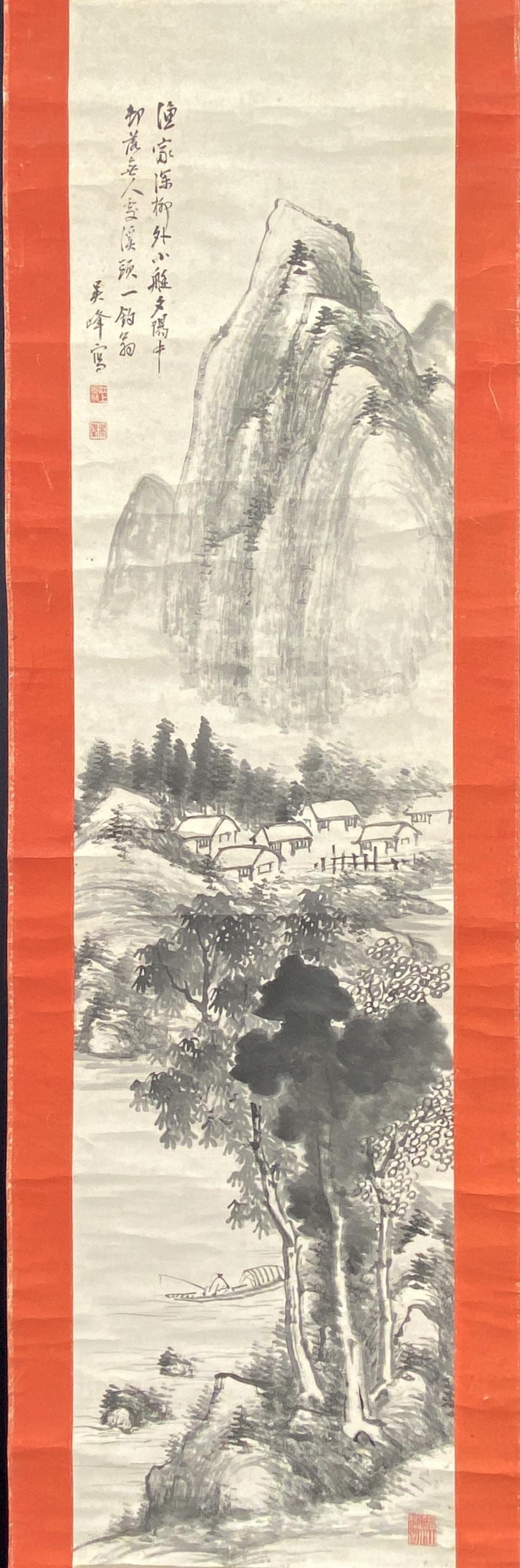 20676「呉峰」画 山水舟人物図 軸等 計2件134×33cm