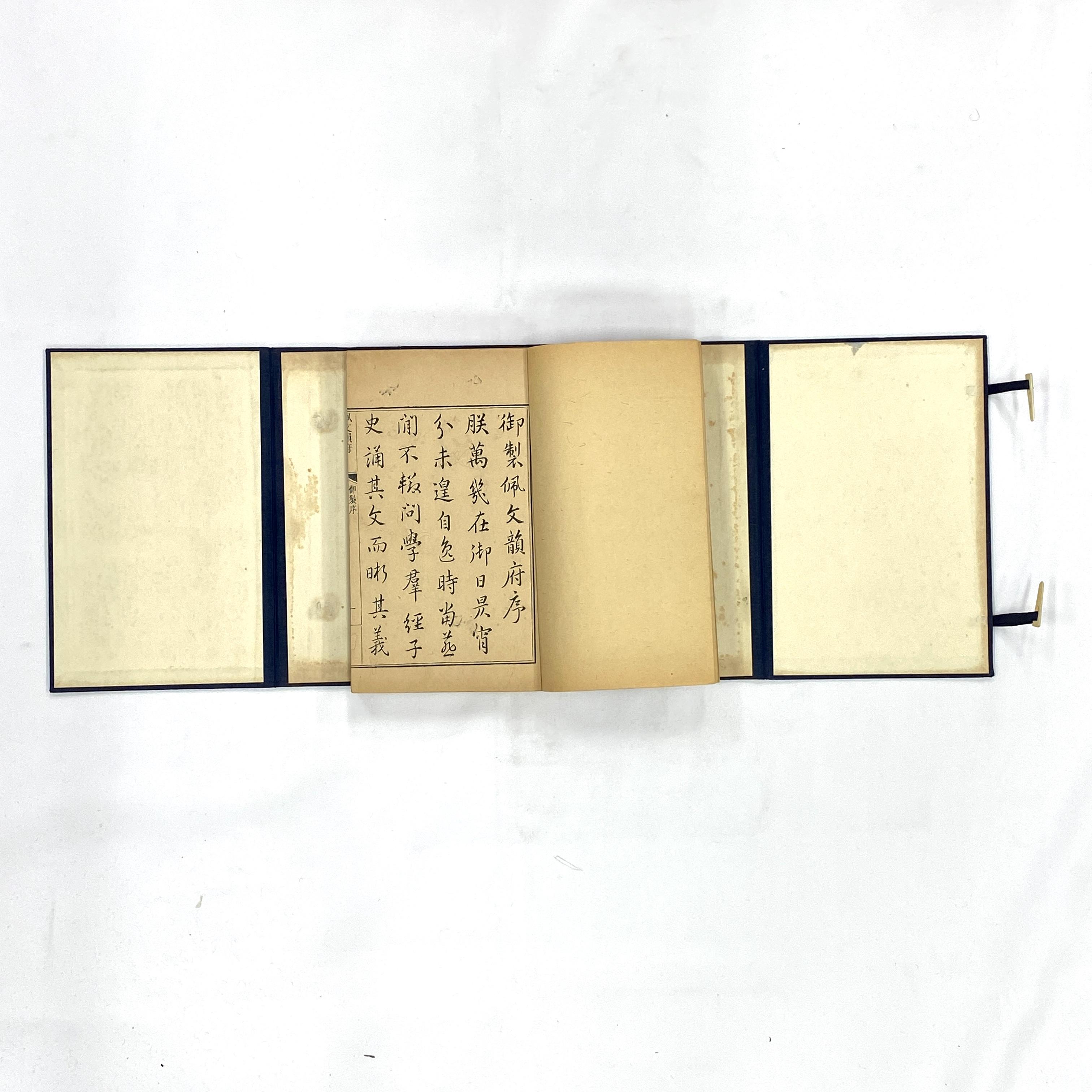 20681「佩文韻府」全106冊22×14.5cm