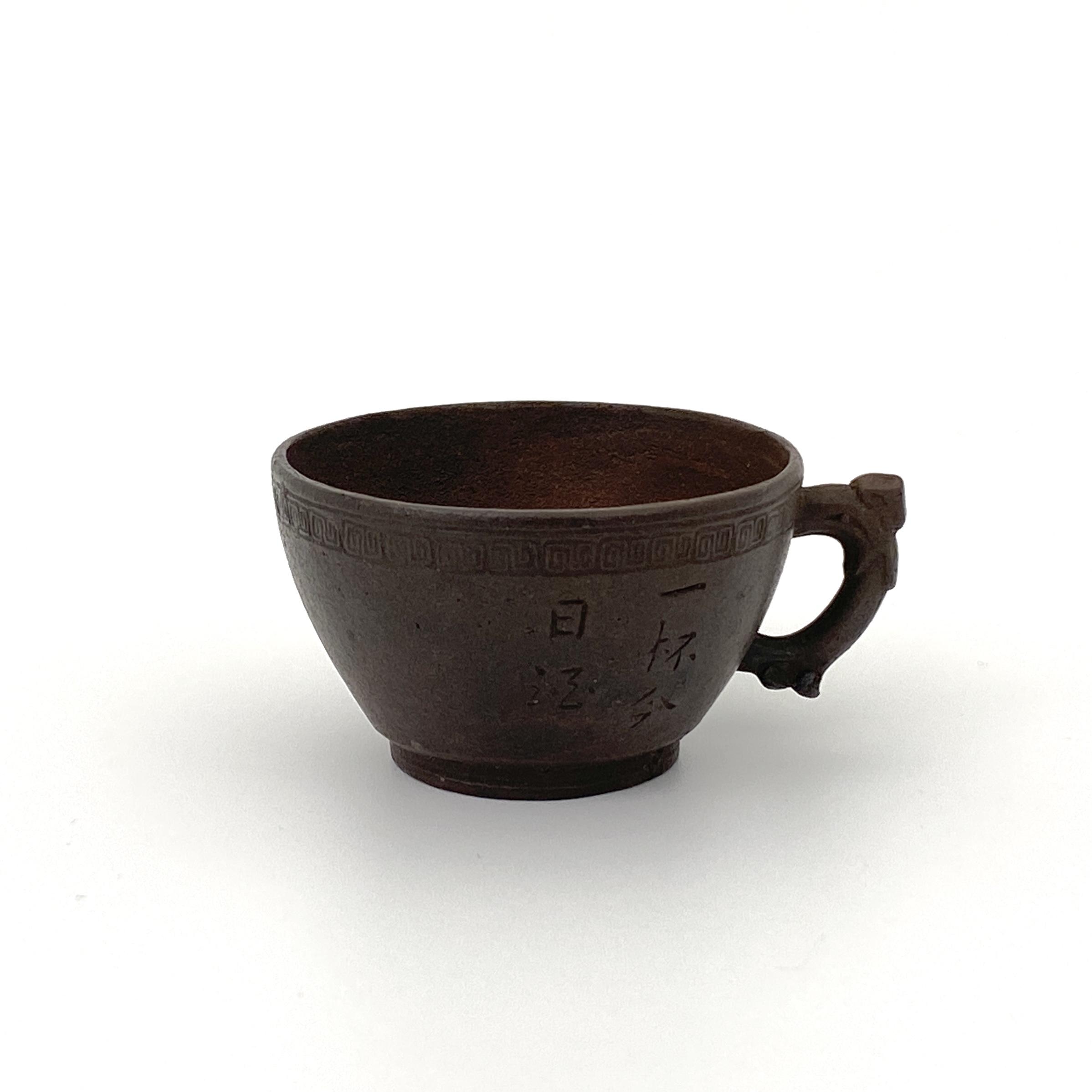 30111清「雲渭」款 紫泥 手附杯