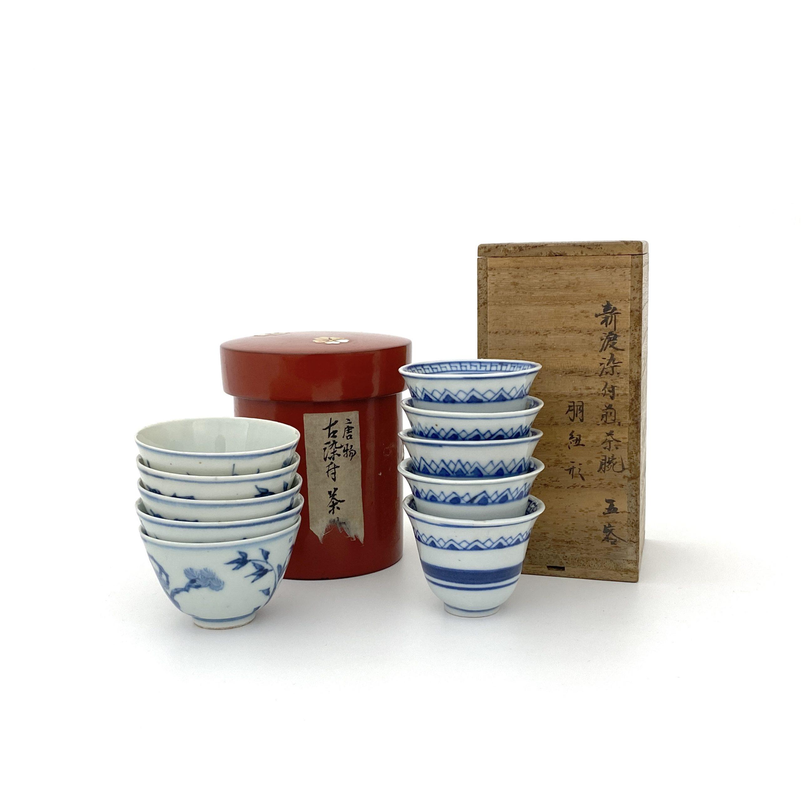 30120清 青花 松竹梅図 煎茶碗⑤等 計2種