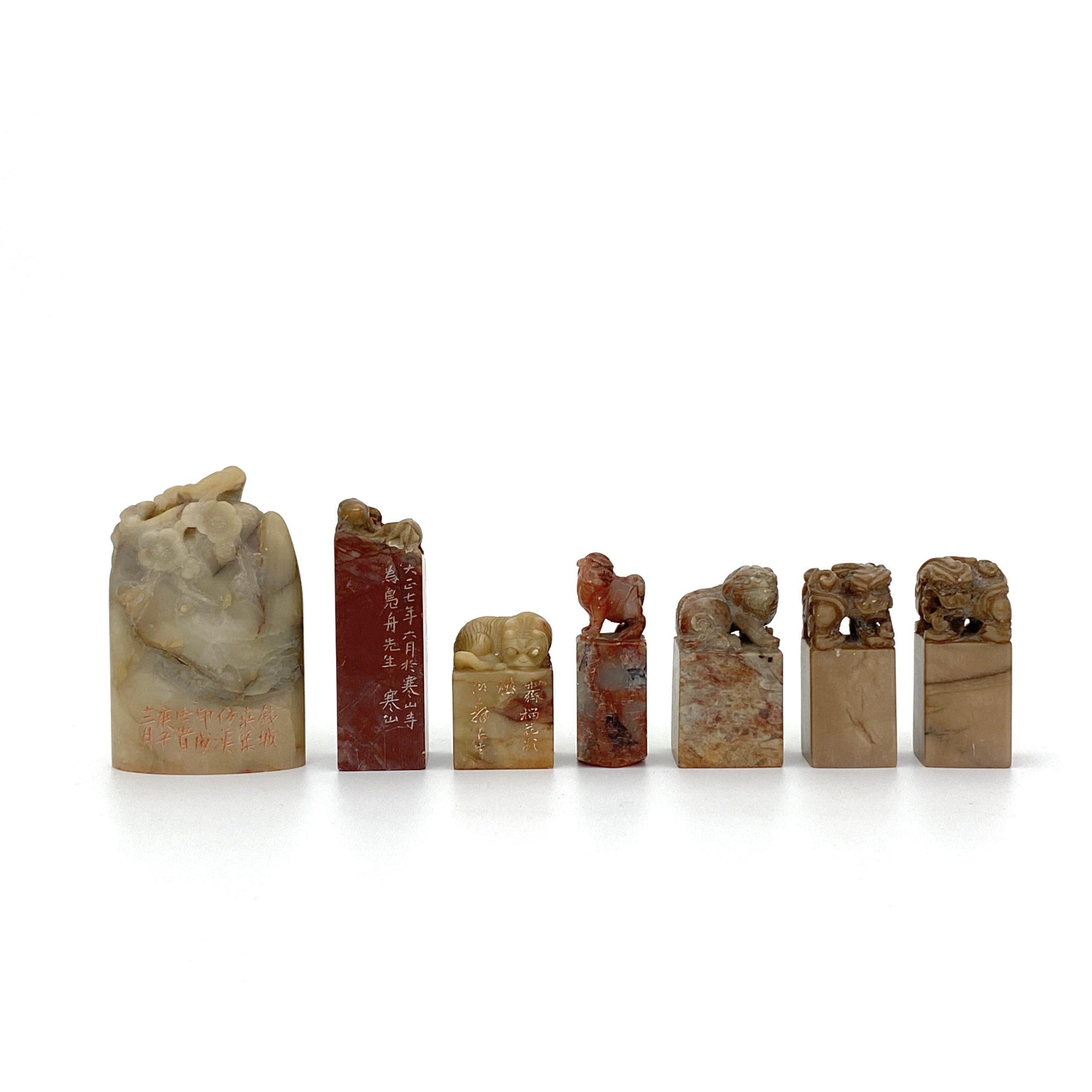 30451「銕城」款 壽山石雕 梅花紋 印章等 計7件