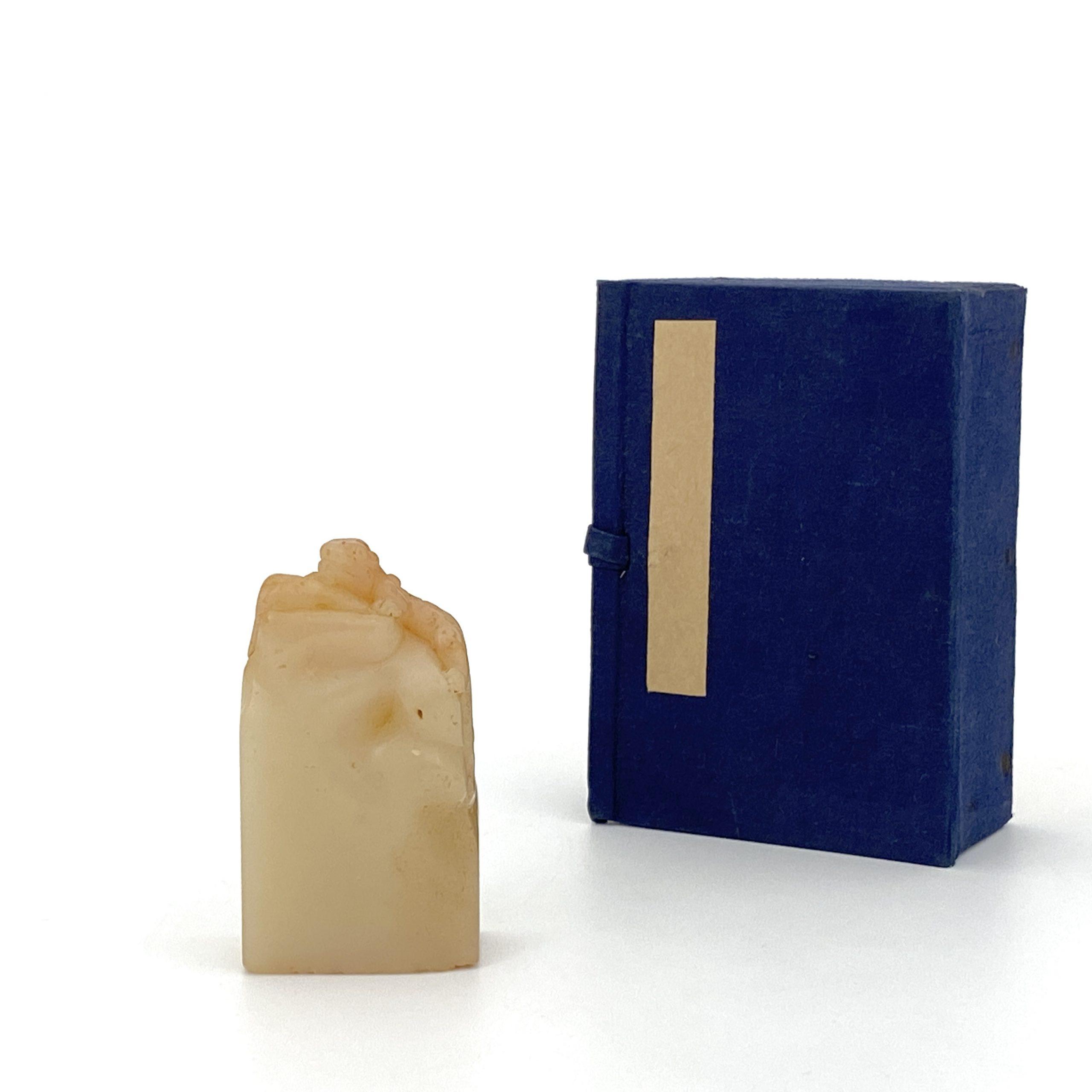 30456清 芙蓉石雕 蟠龍鈕 印章