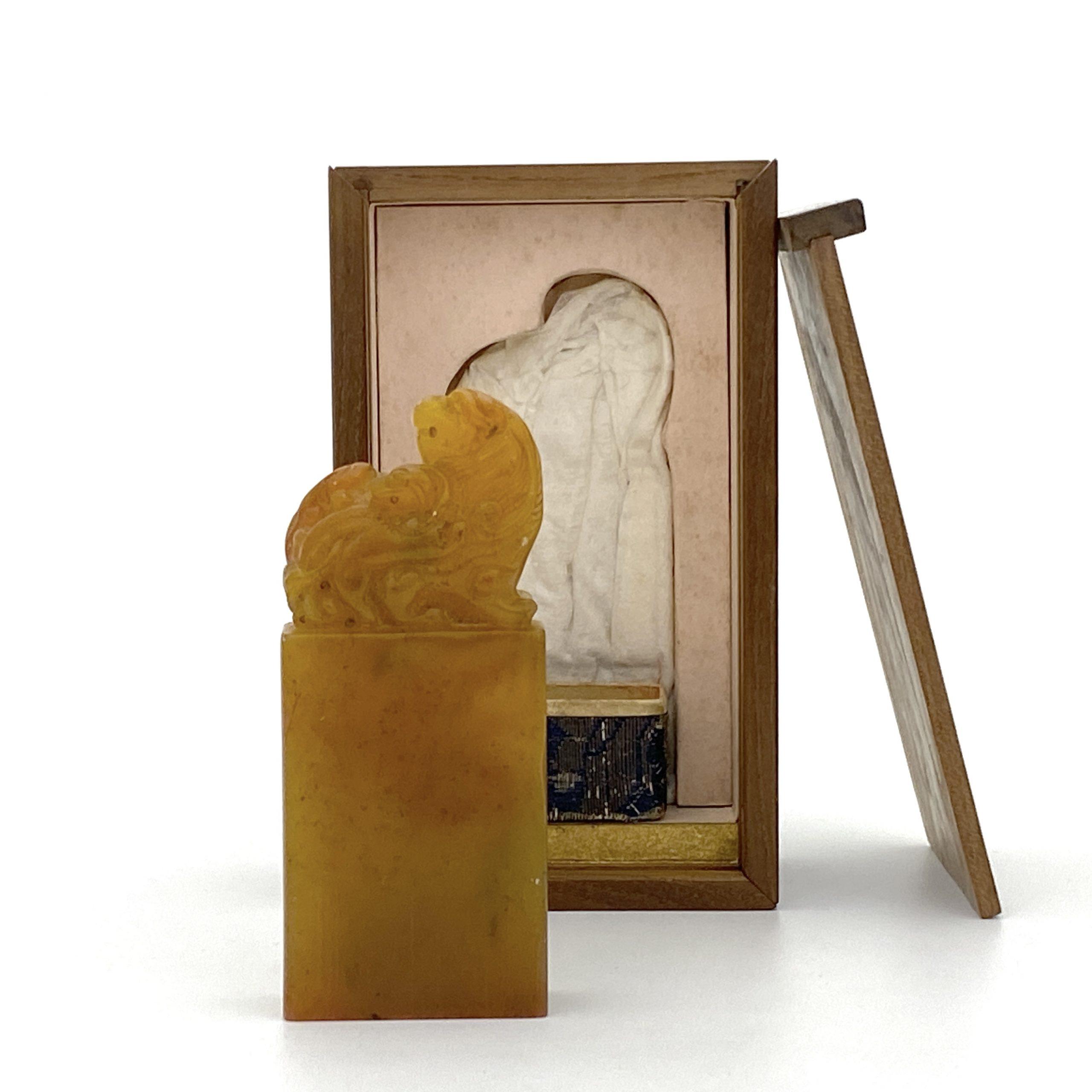 30457清「吉羅居士」款 壽山石雕 太獅少獅鈕 印章