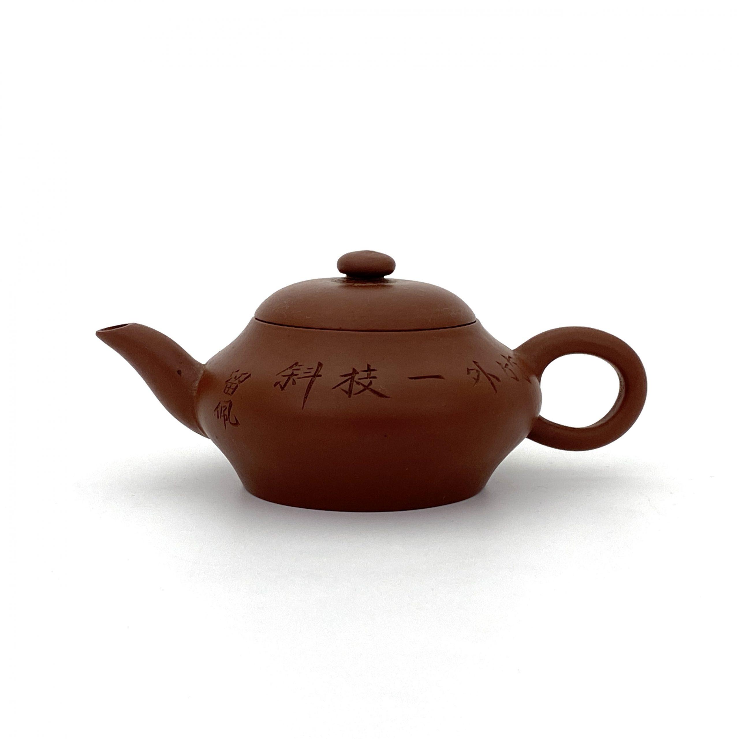 30471「恵孟臣製」「留佩」款 紫泥 刻詩文紋 茶壺