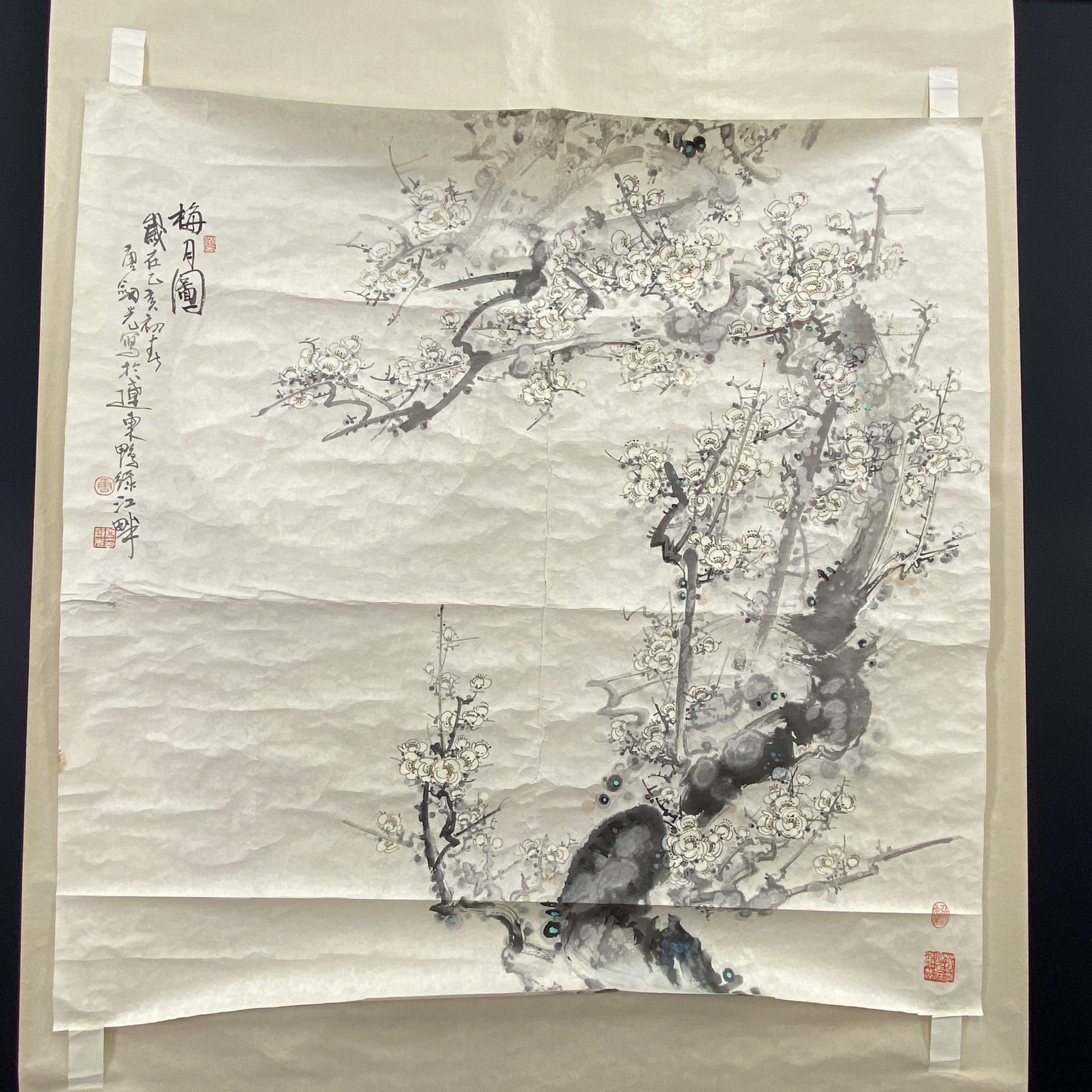 30609「唐剣光」画 白梅図 軸90×90cm