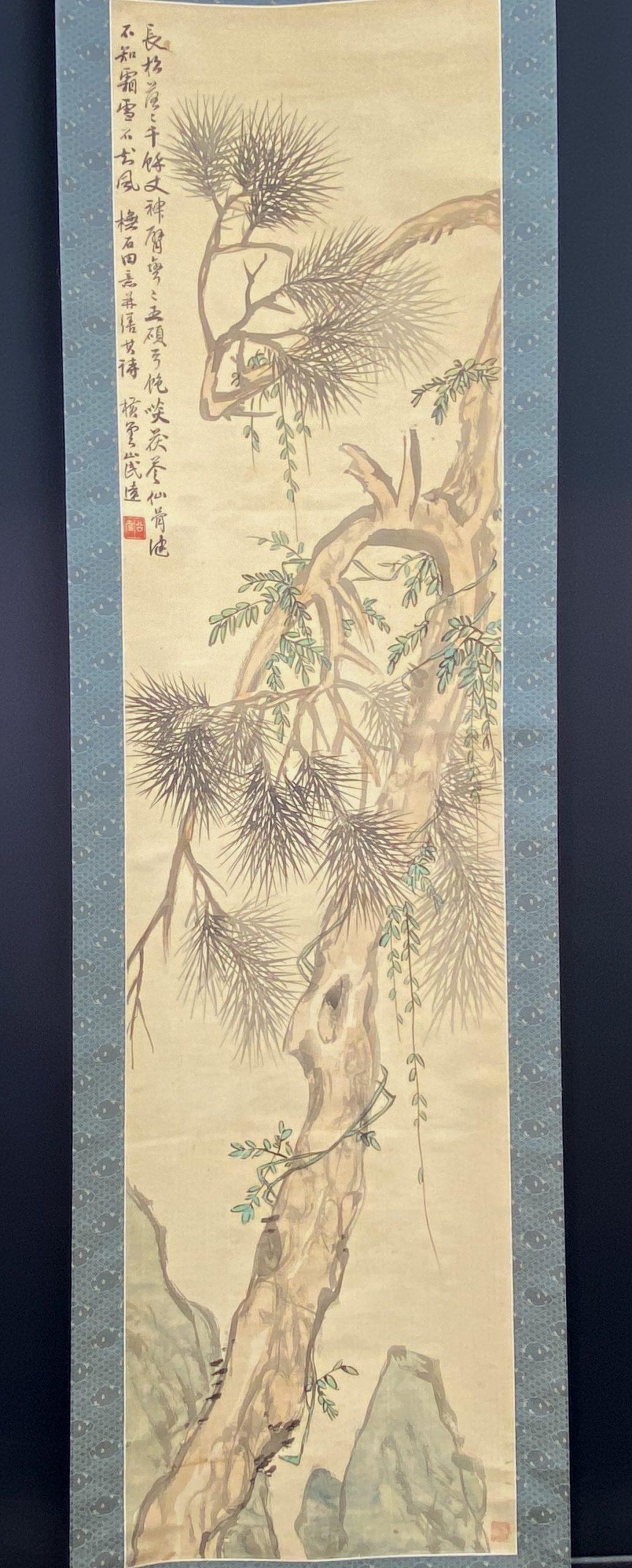 30610「胡公寿」画 老松図 軸165×41.5cm