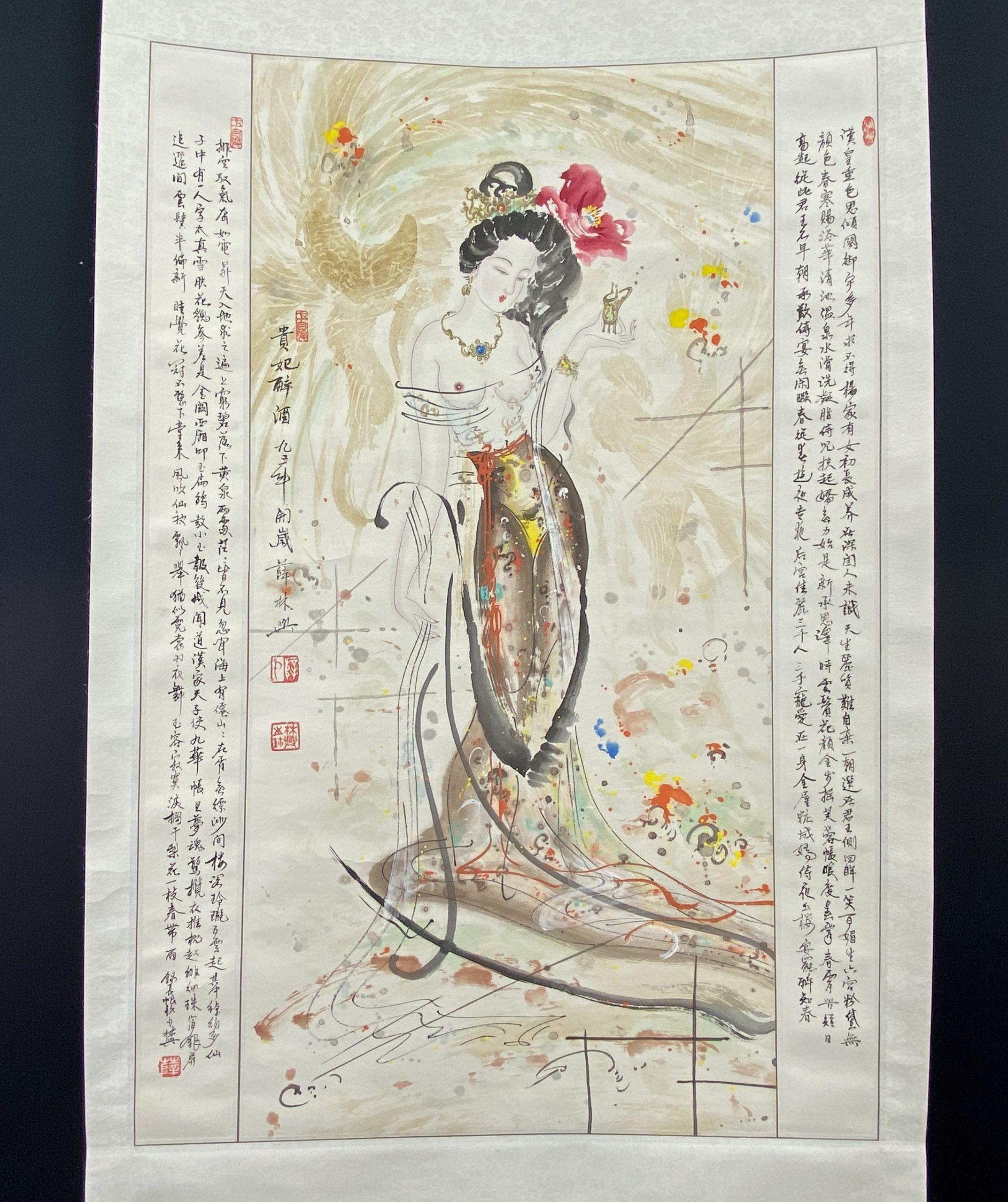 30614「薛林興」画 女人図 軸93.5×63cm