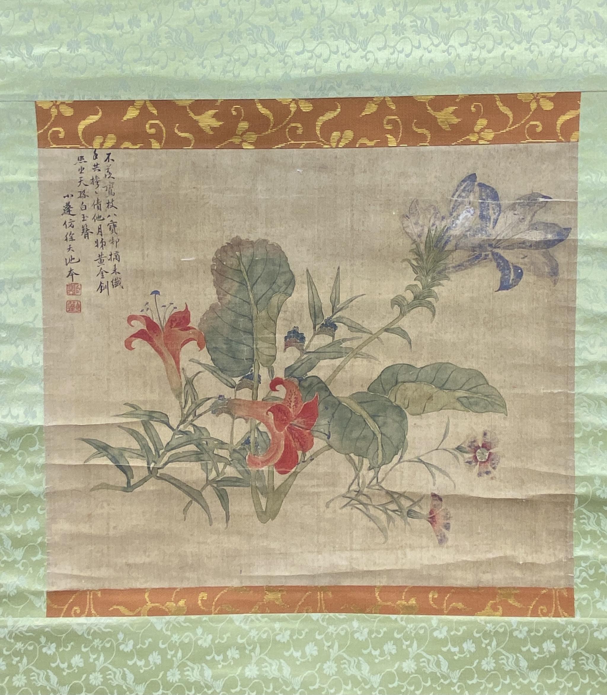 30616「小蓮」款 古画 花図 軸32.5×40cm