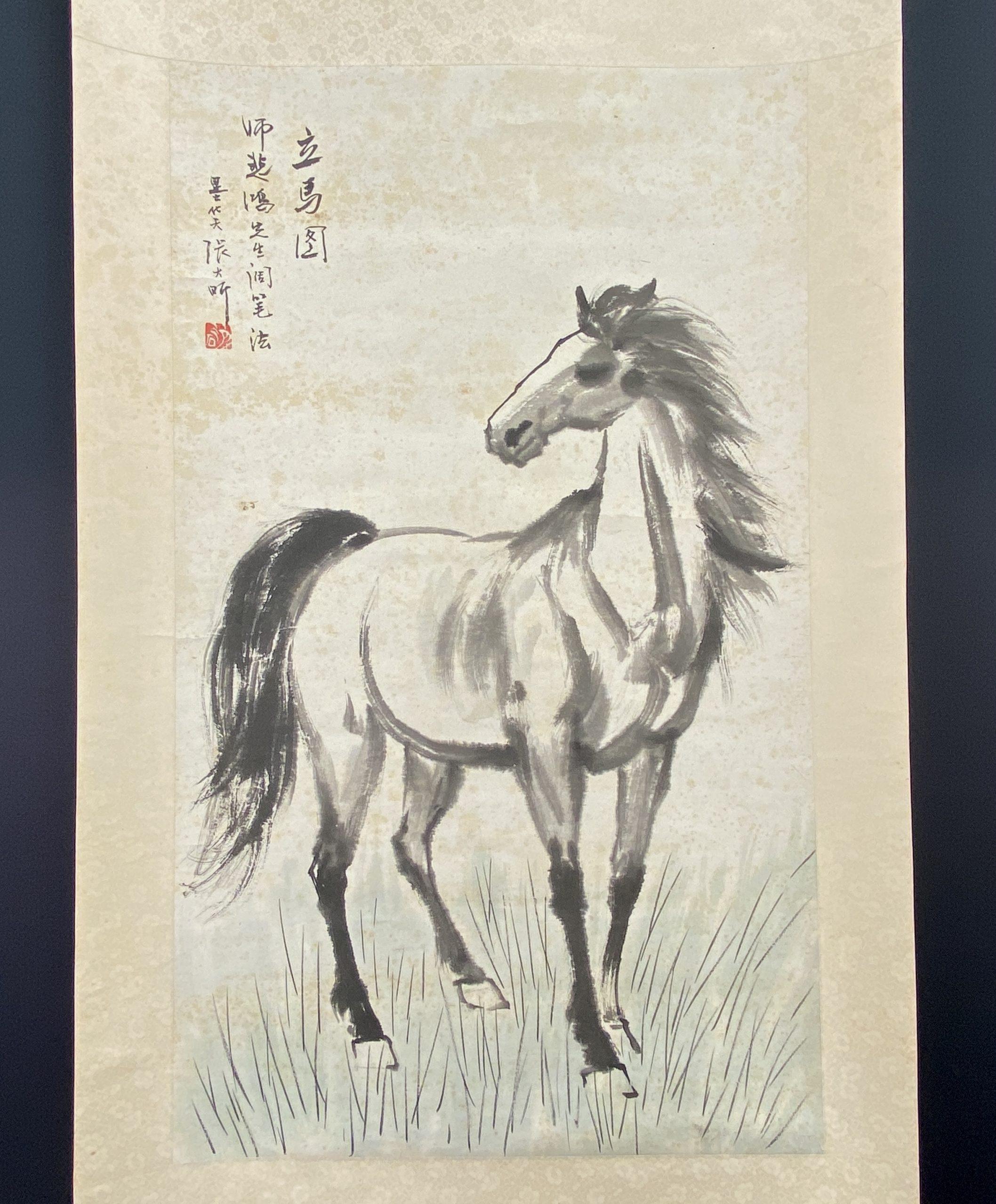 30617「張大◆」款 馬図 軸74×43.5cm