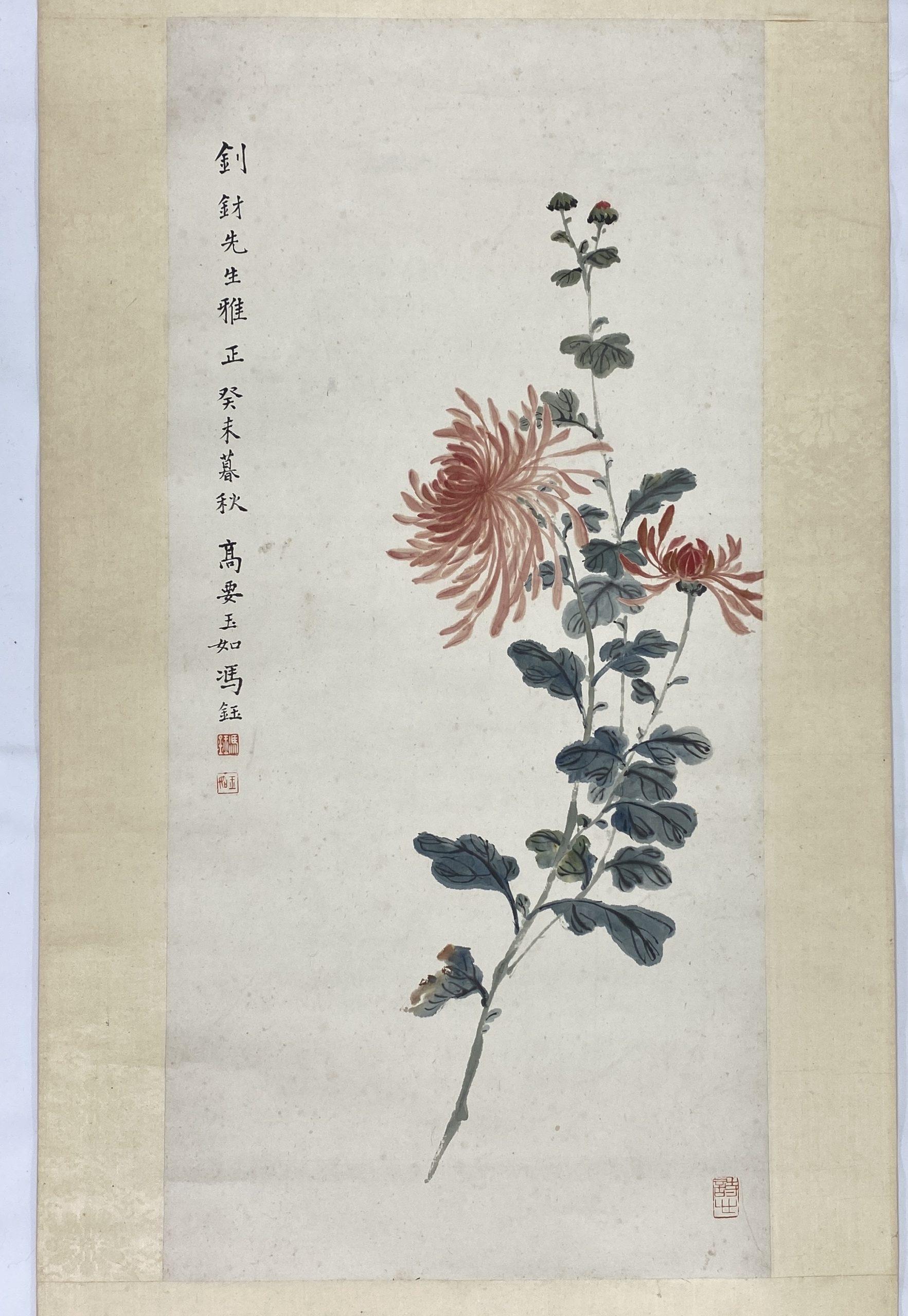 30618「馮玉如」款 花図 軸66×31.5cm