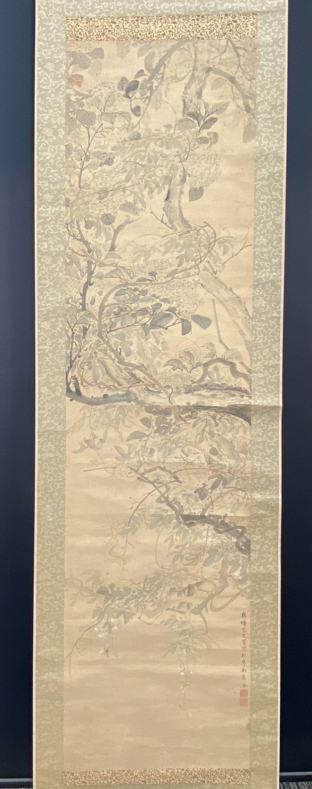 30620「宋光寶」画 花図 軸137×35cm