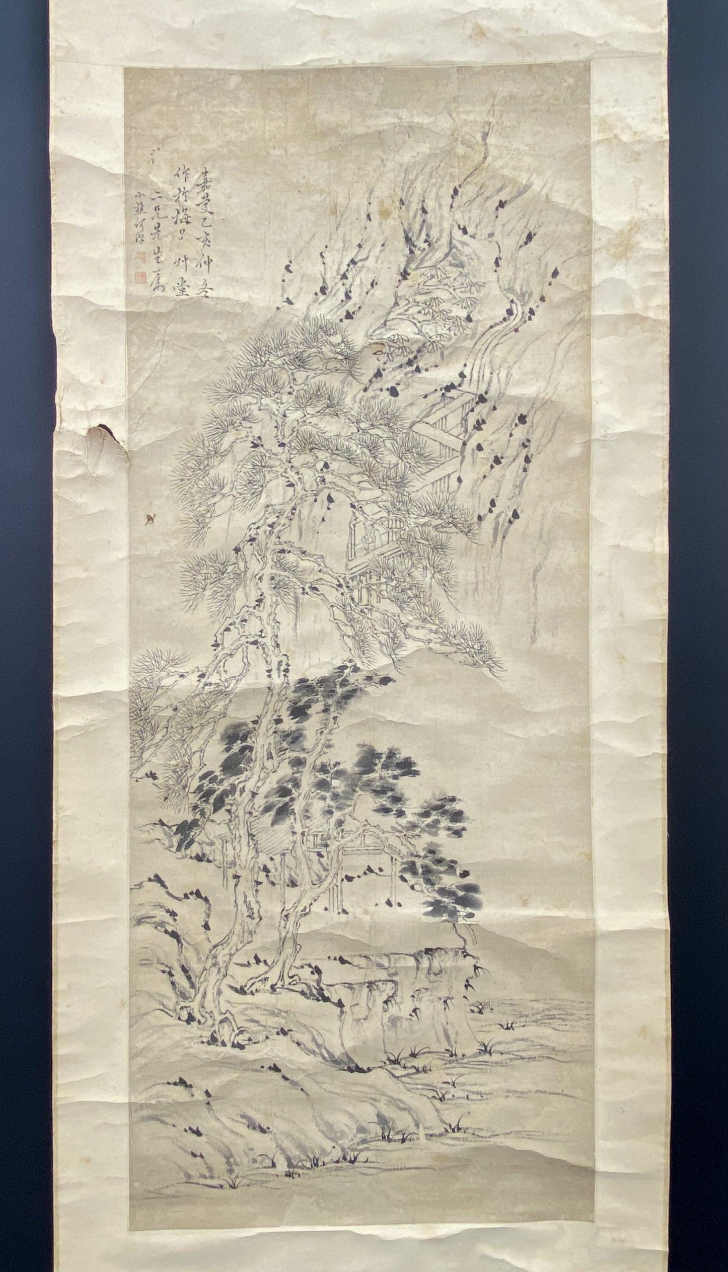 30621「嘉慶~」款 山水図 軸95×38cm