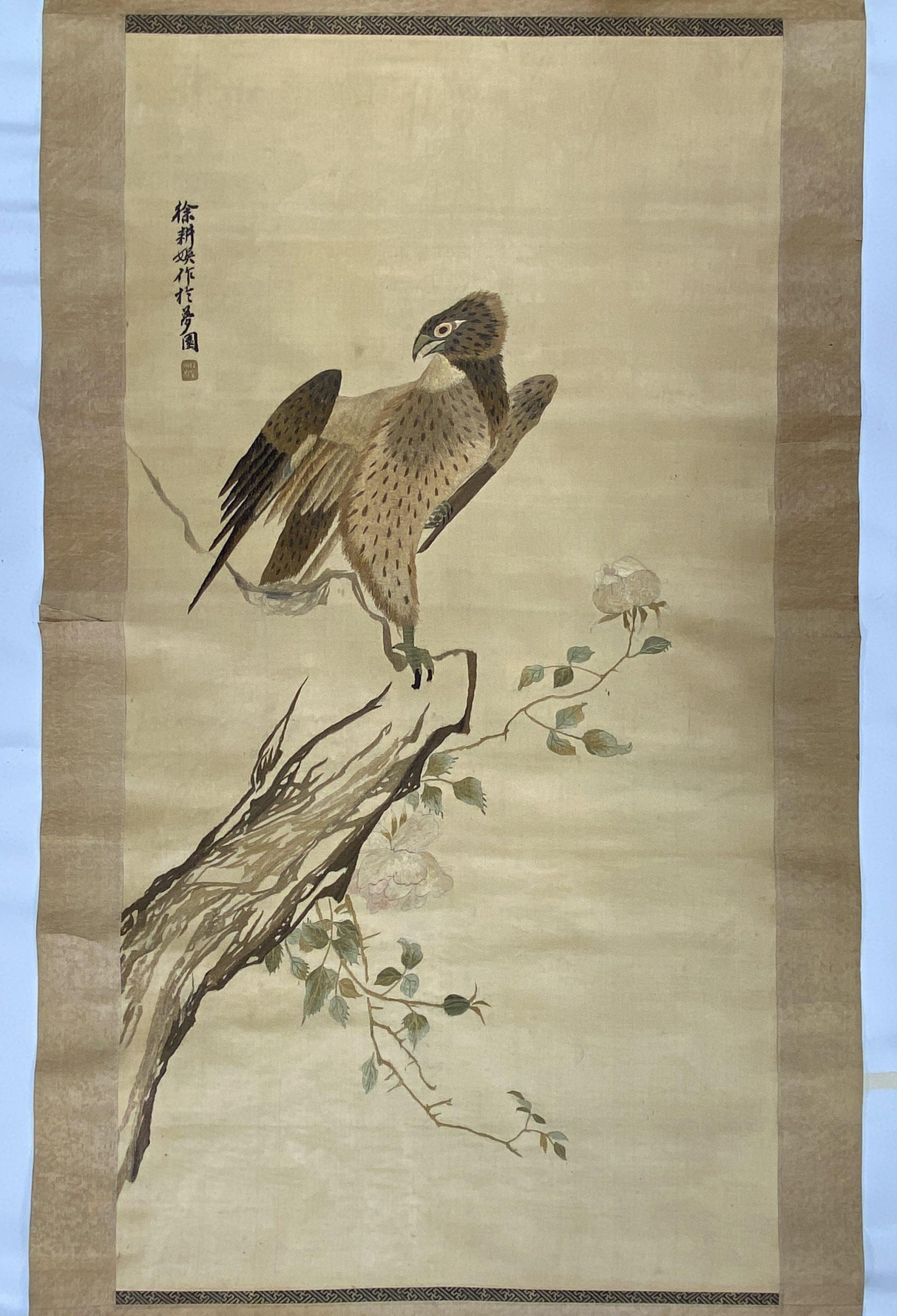 30624「徐耕媖」款 刺繍 花鳥紋 軸88.5×46cm