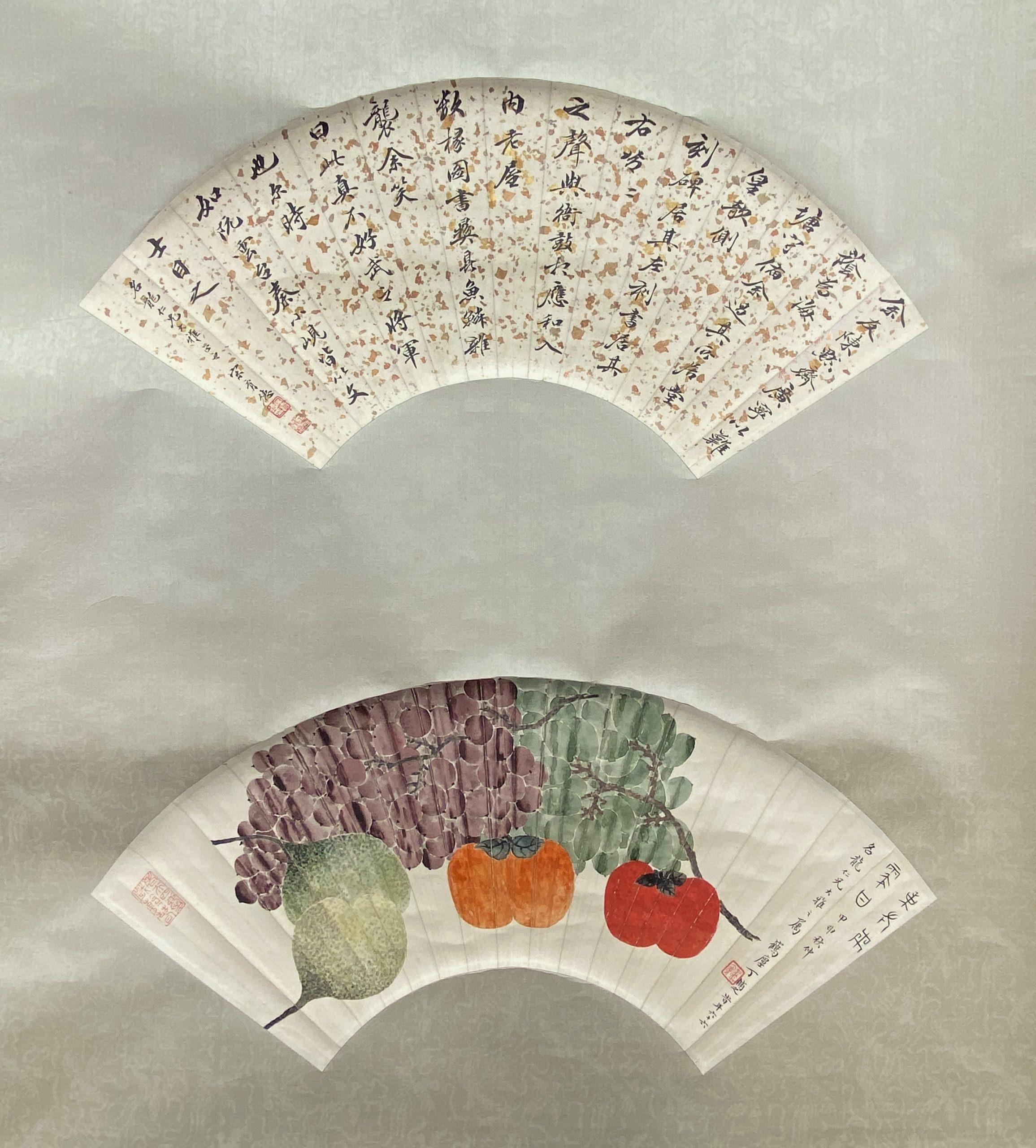 30627「宋育徳」「丁輔之」扇面 軸22×51.5cm