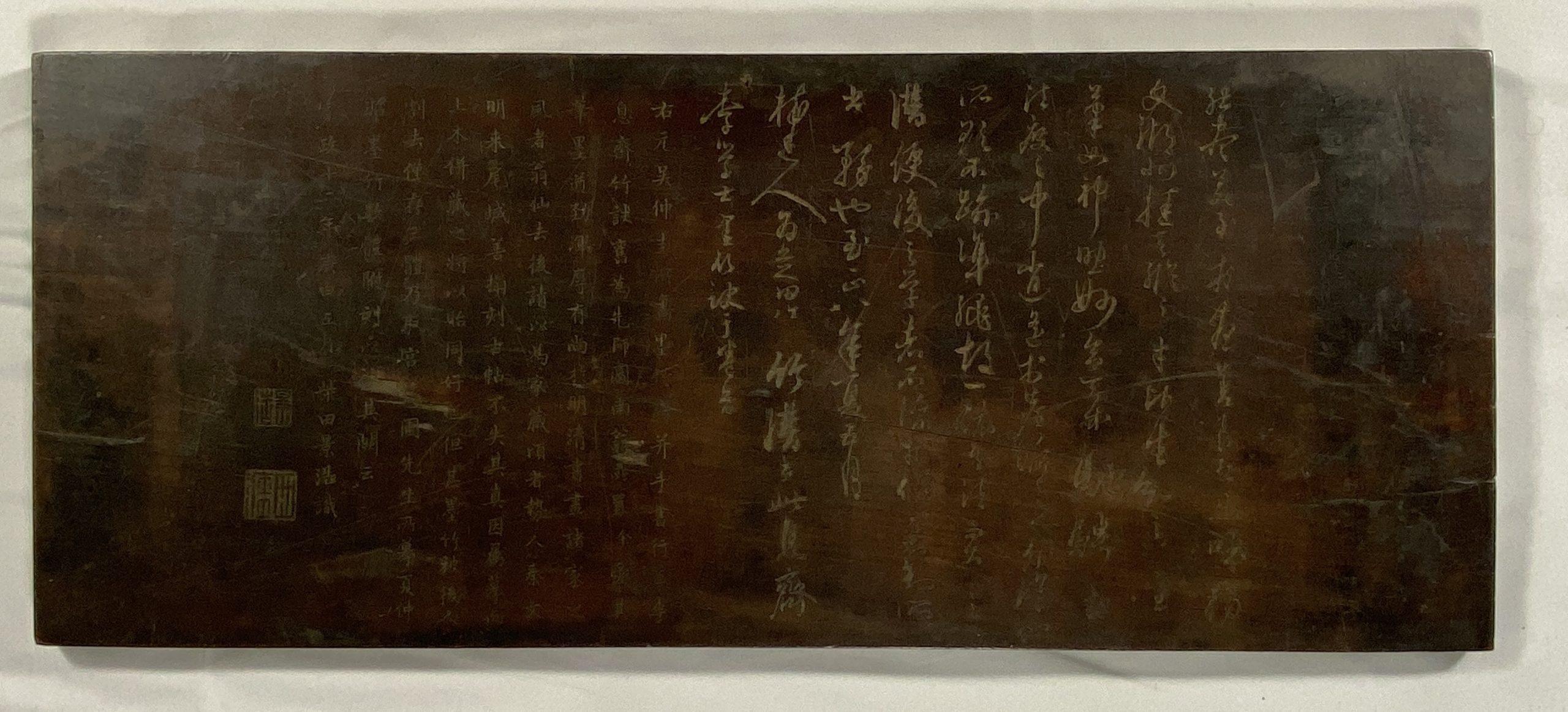 30631木雕「呉仲圭」板額29.5×72cm