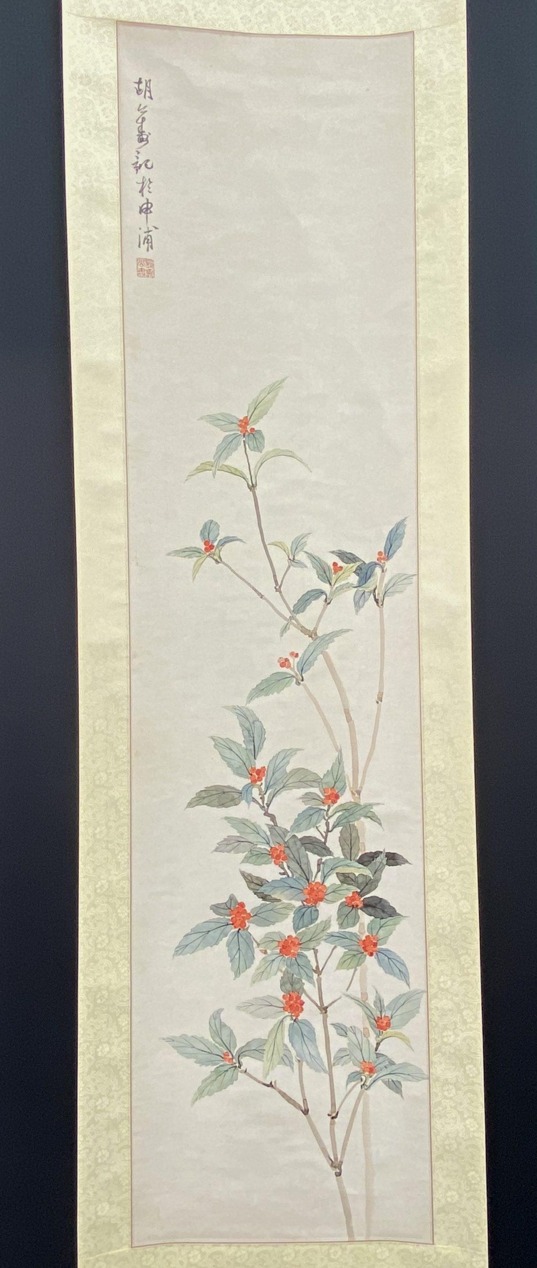 30638「胡公寿」画 花卉図 軸129×31.5cm