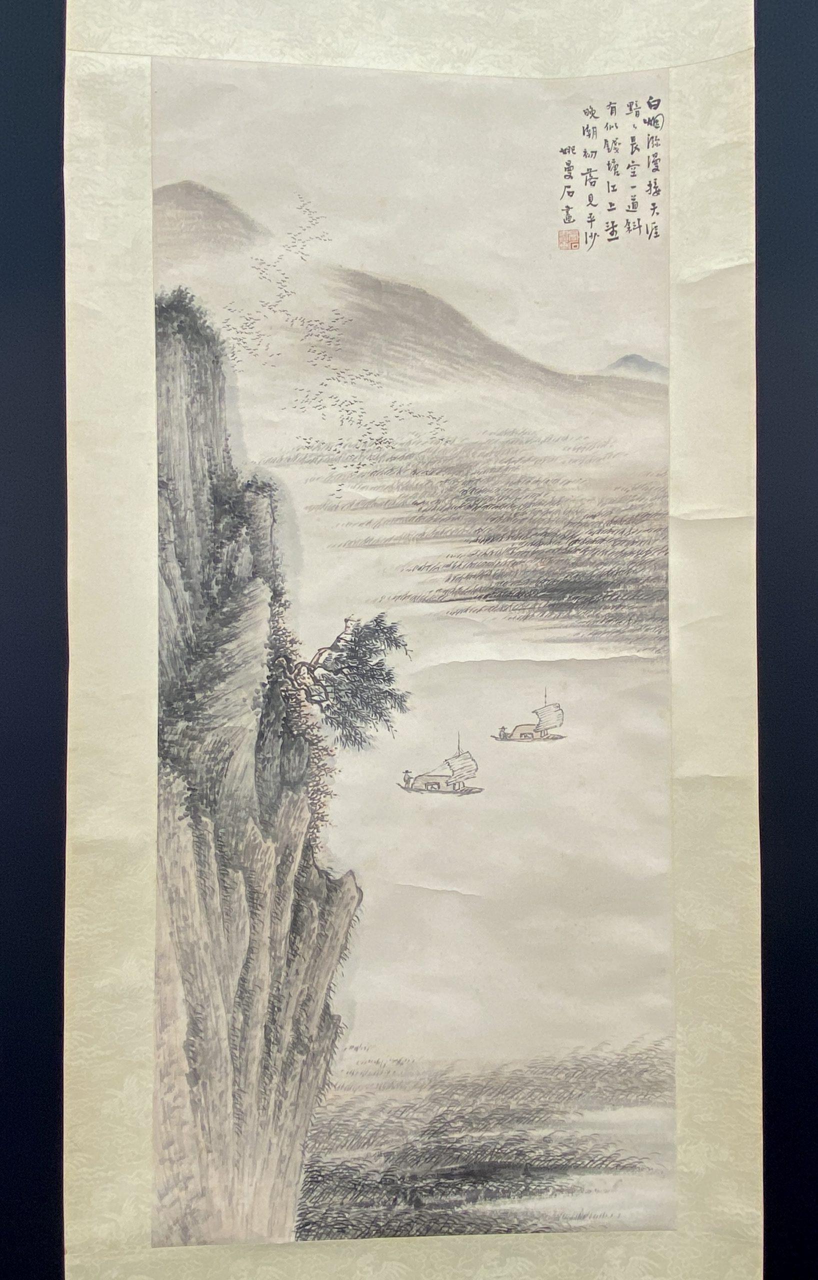 30640「姚曼石」画 山水舟人物図 軸82×36cm