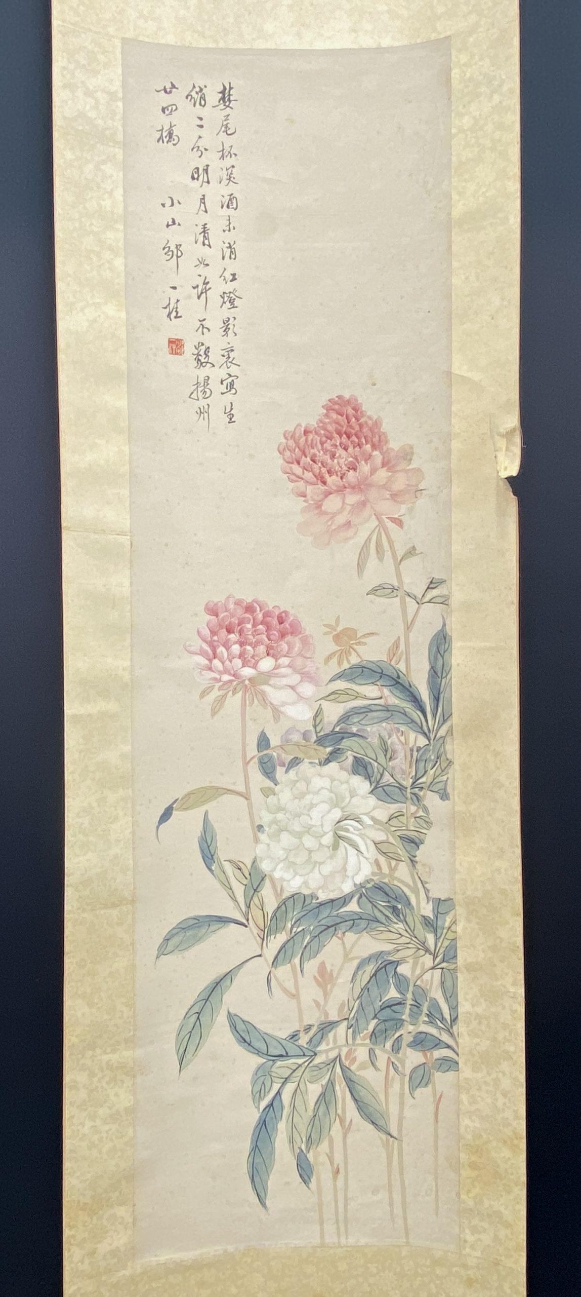 30641「鄒一桂」 花卉図 軸115×31.5cm