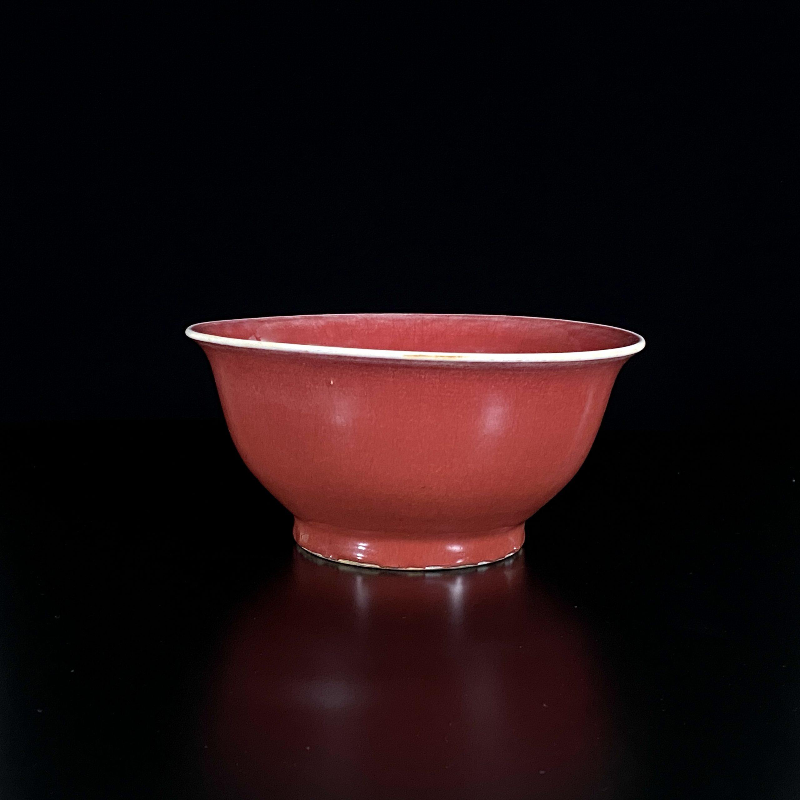 30009清 窯変釉 碗
