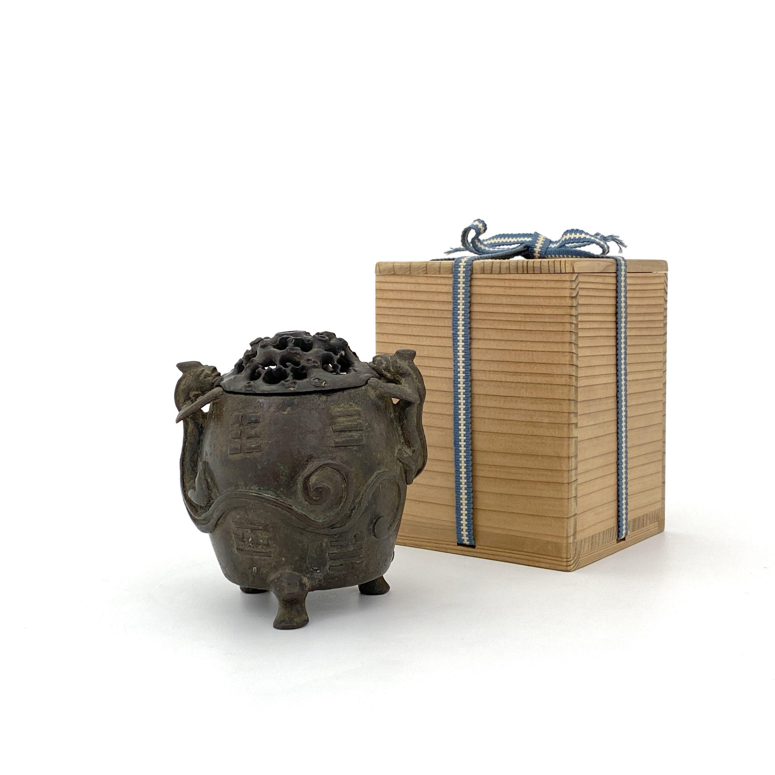 20117銅 蟠龍紋 香爐
