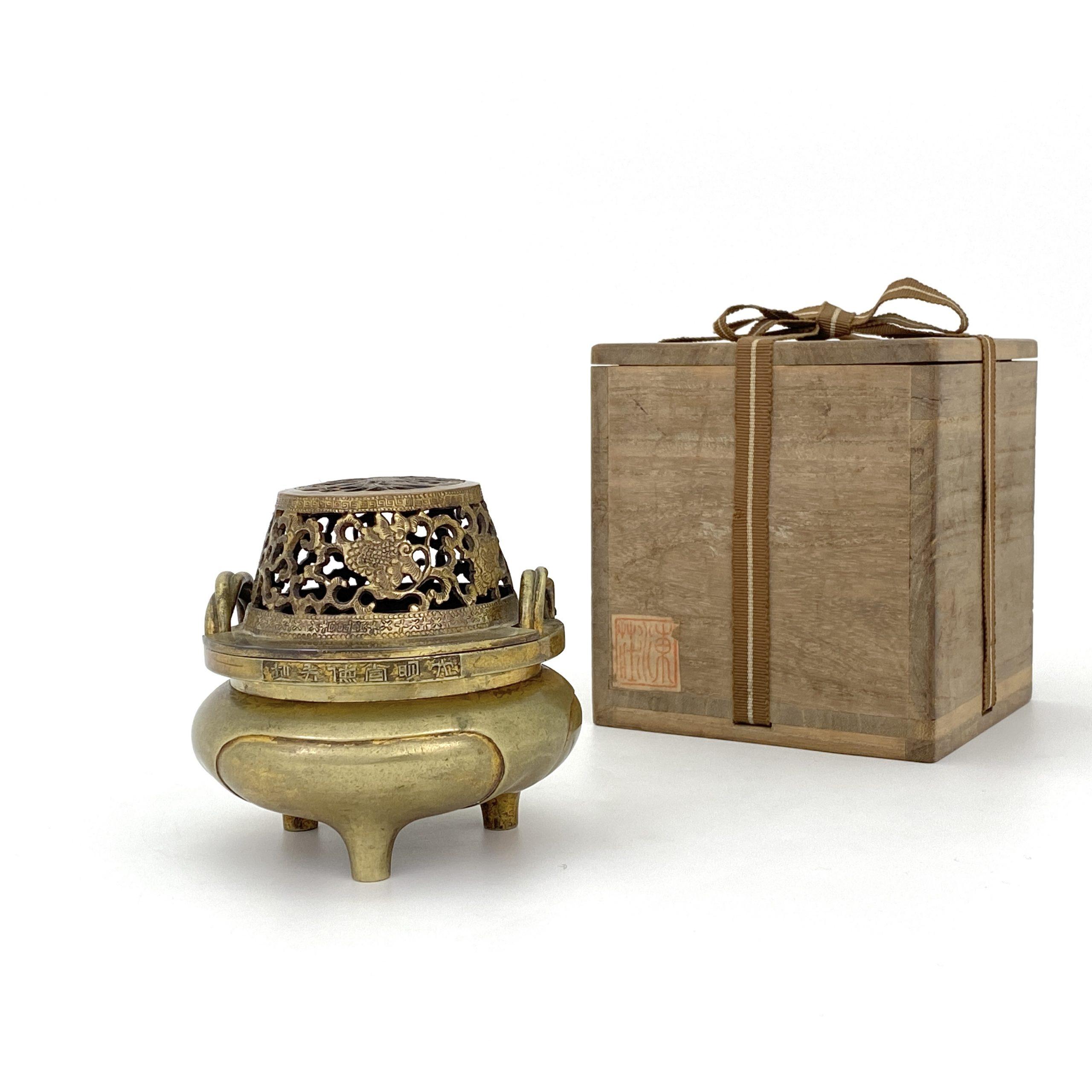 20118清「大明宣徳年製」「乾清宮」款 銅 索耳蓋爐