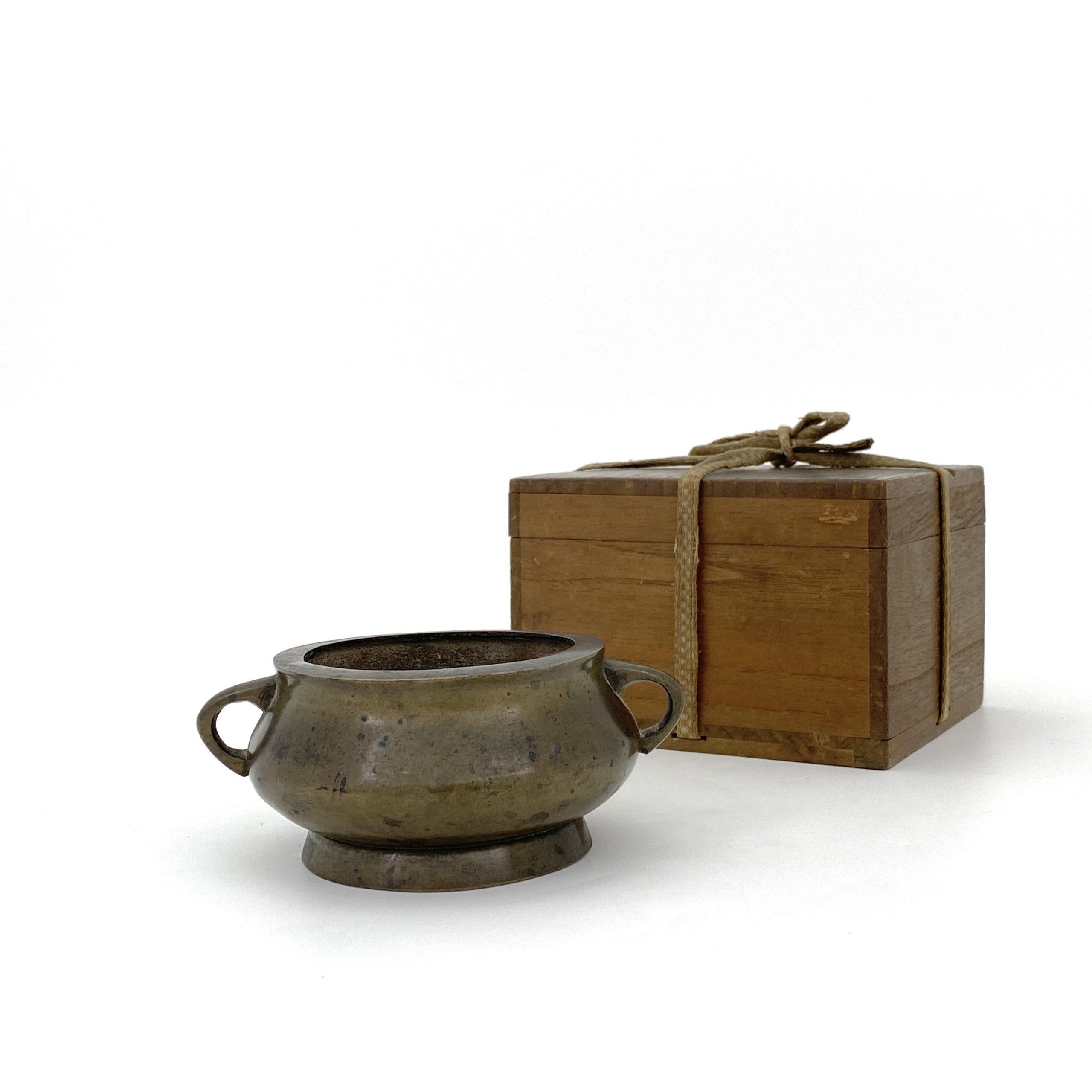 20119「大明宣徳年製」款 銅 蚰耳爐