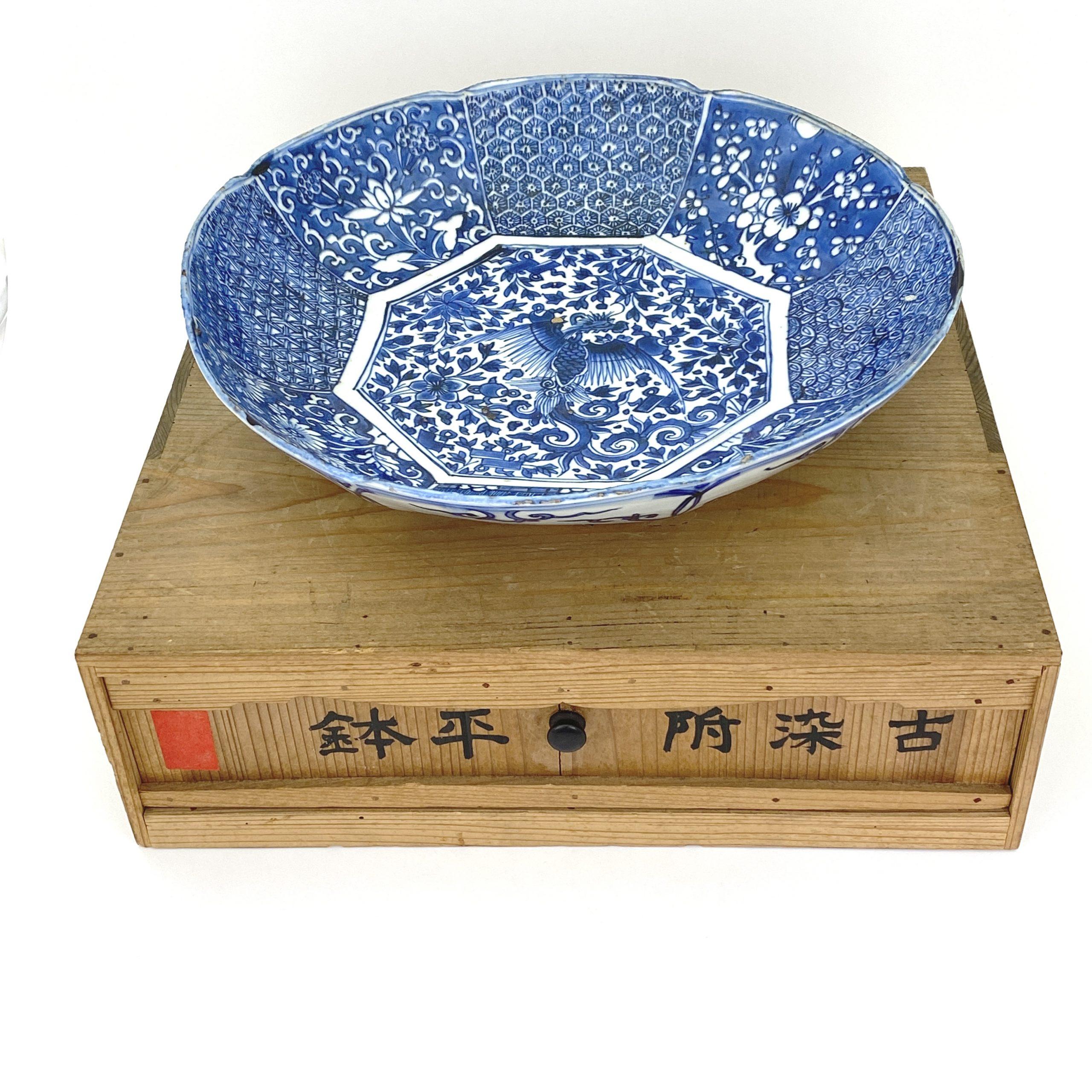 20126明「大明嘉靖年製」款 青花 鳳凰図 大盤