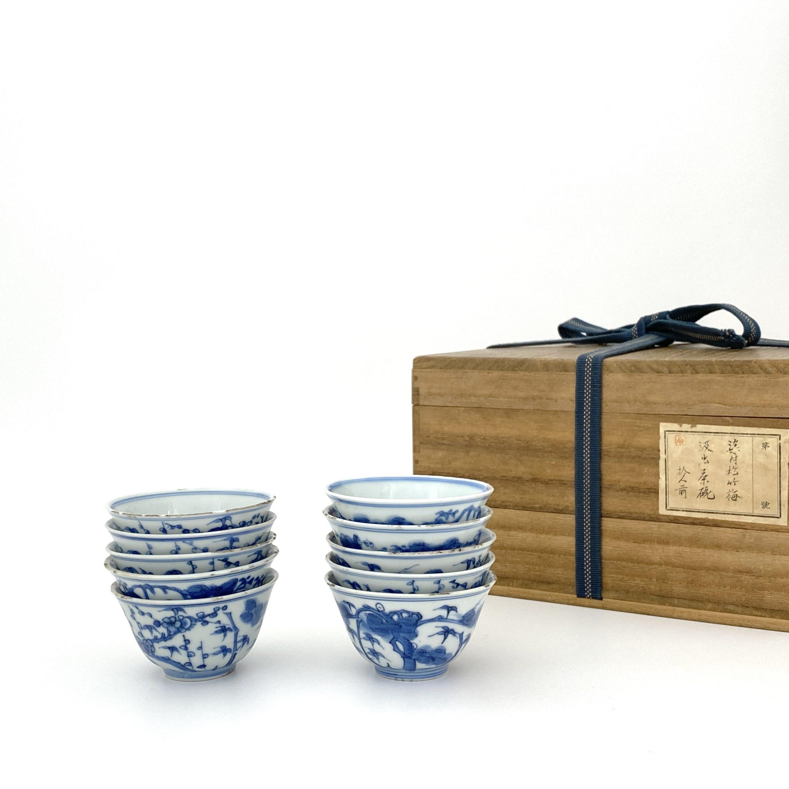 20132明「大明嘉靖年製」款 青花 松竹梅図 碗⑩