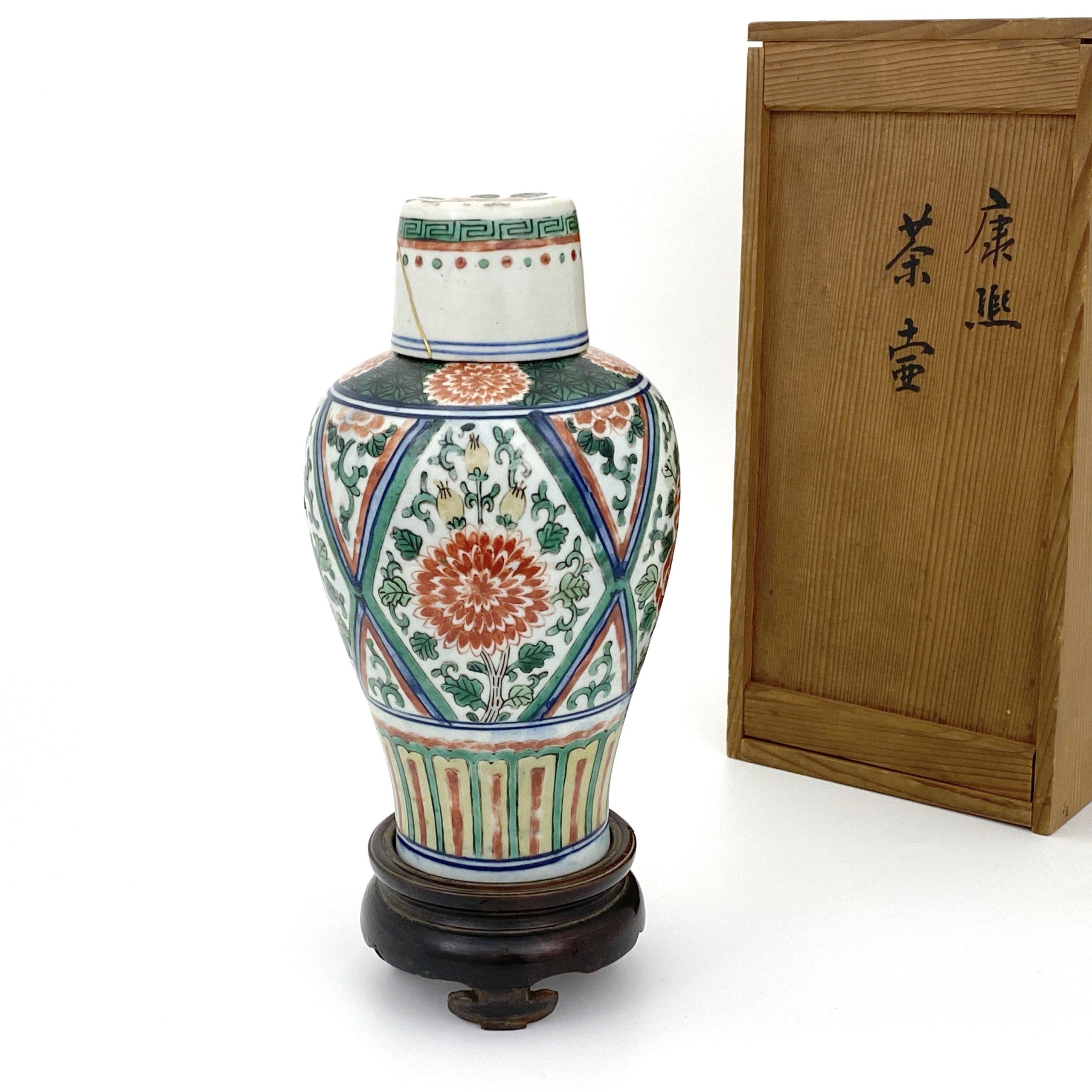 20134清康煕 五彩 花紋 瓶