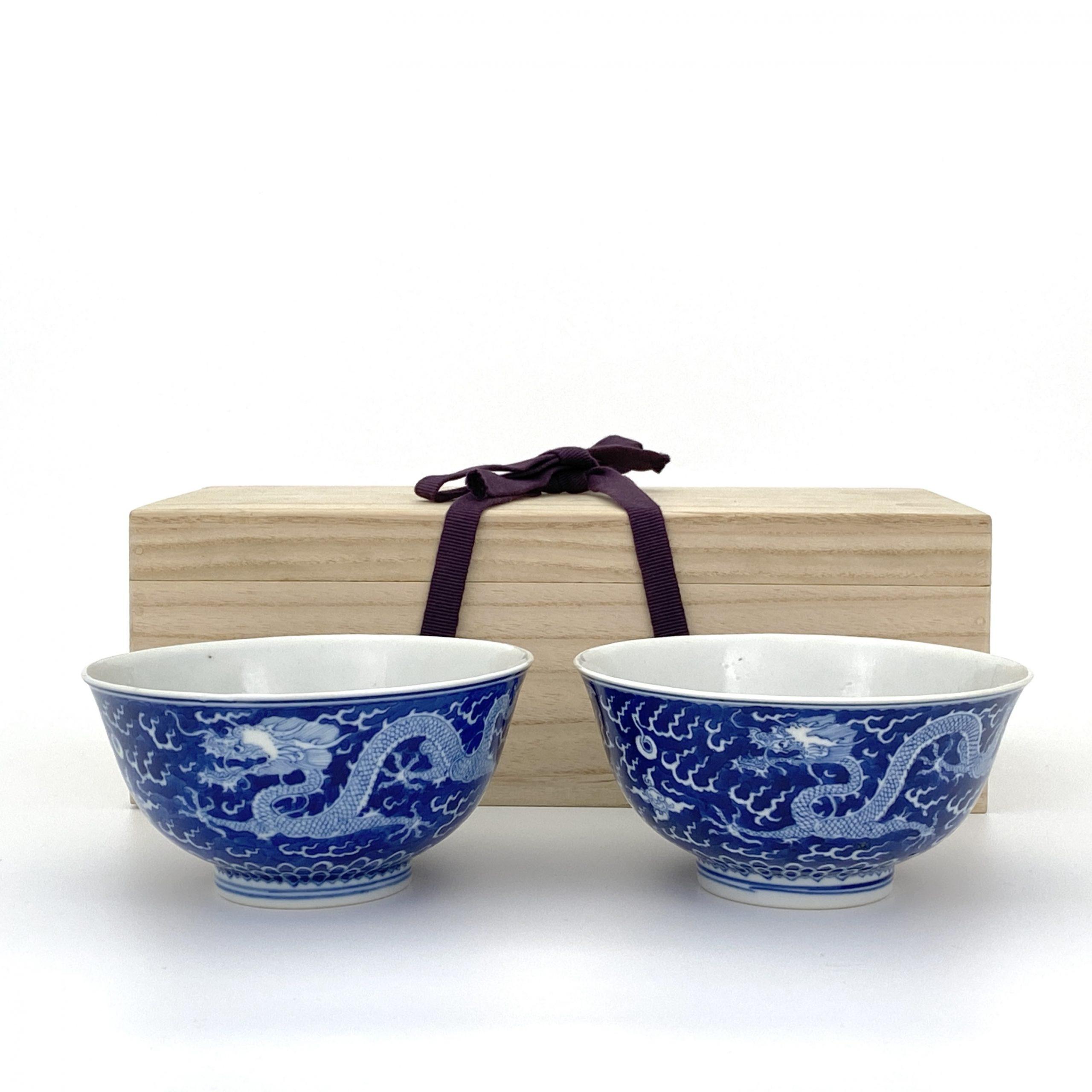 20136「大清康煕年製」款 青花 雲龍図 碗 一対
