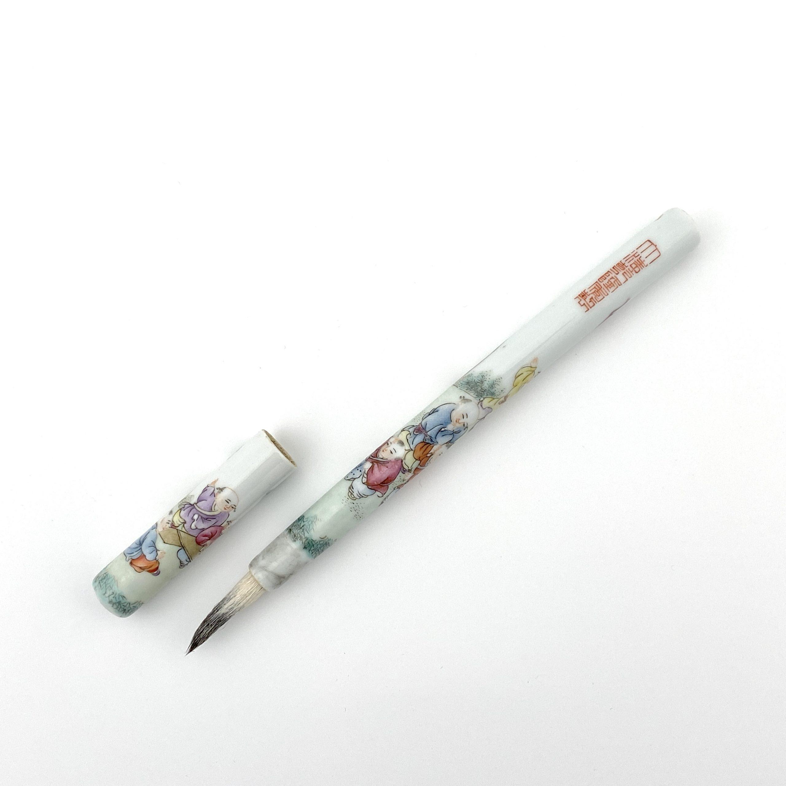 20142[大清乾隆年製」款 粉彩 童子紋 筆