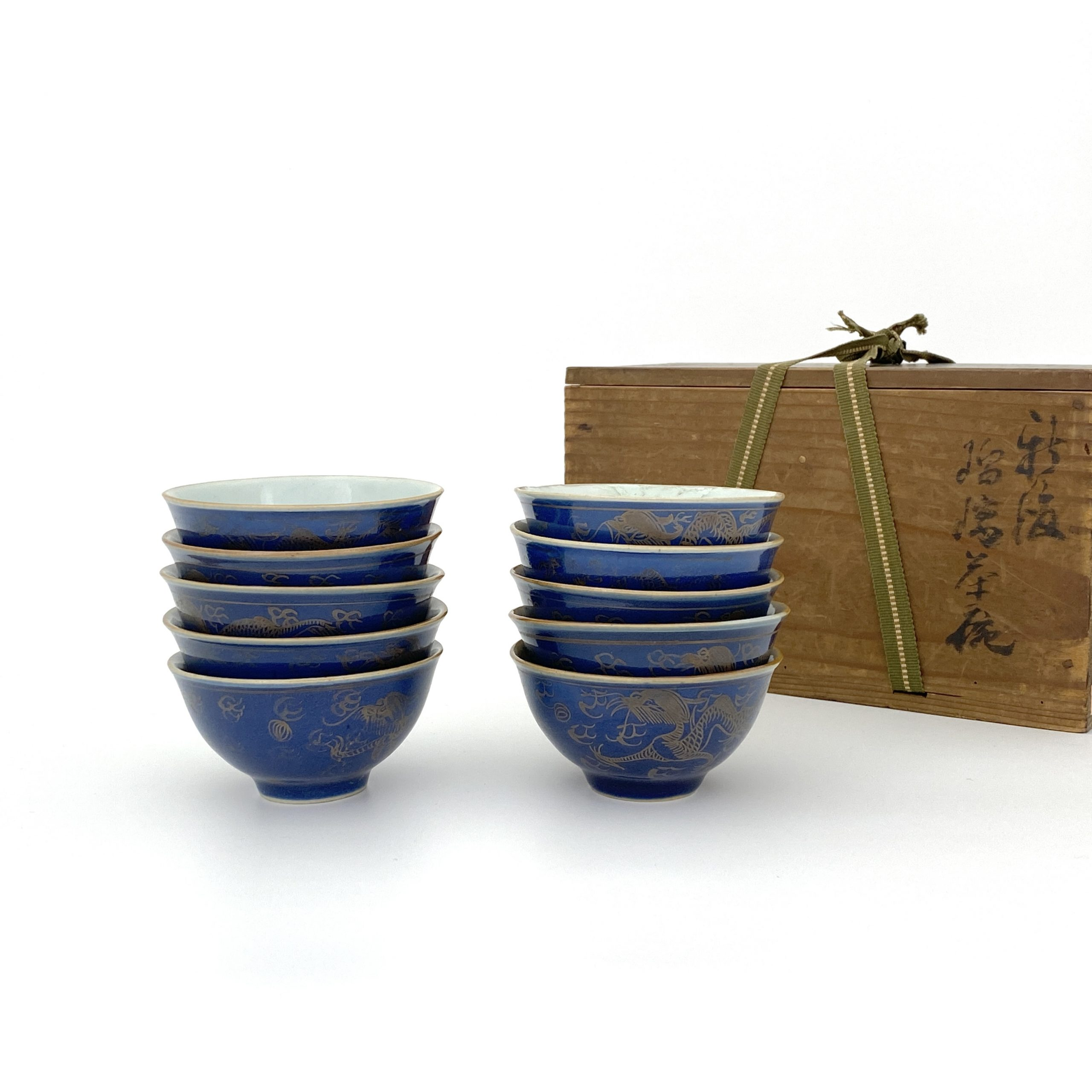 20147清 霽藍釉描金 龍紋 碗⑩