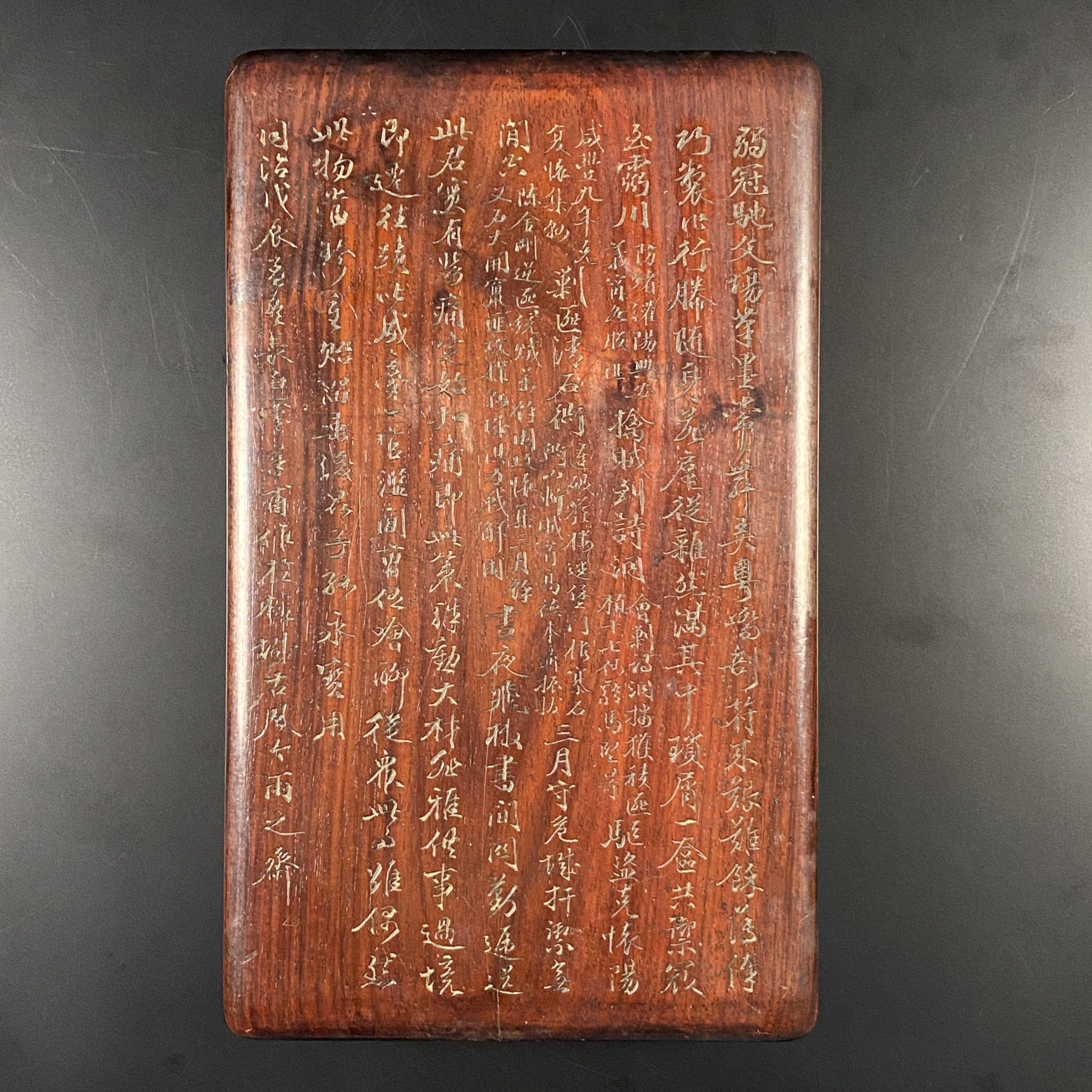 20015「同治~」款 紅木雕 文房具 一套