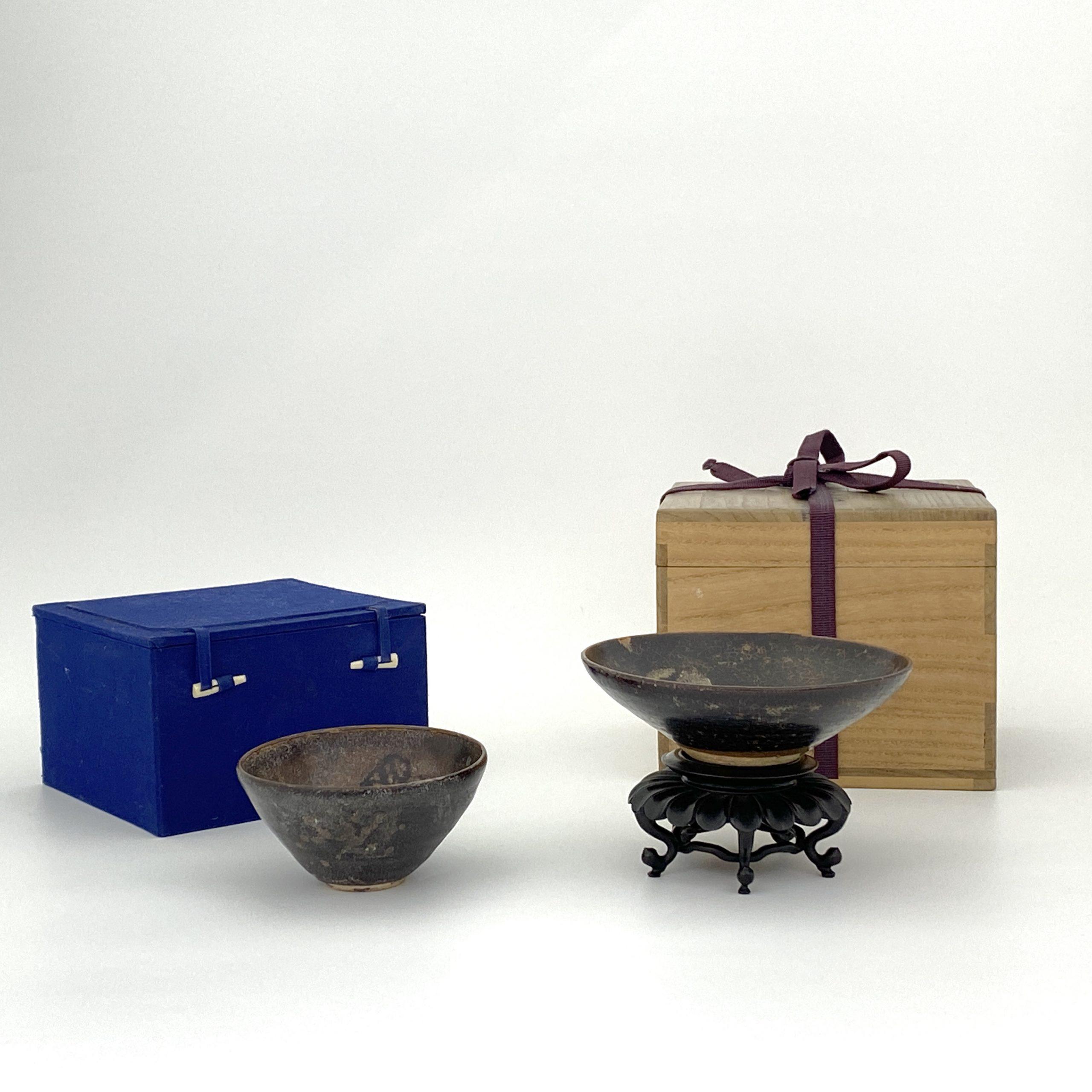 20021南宋 吉州窯 天目 碗 計2件