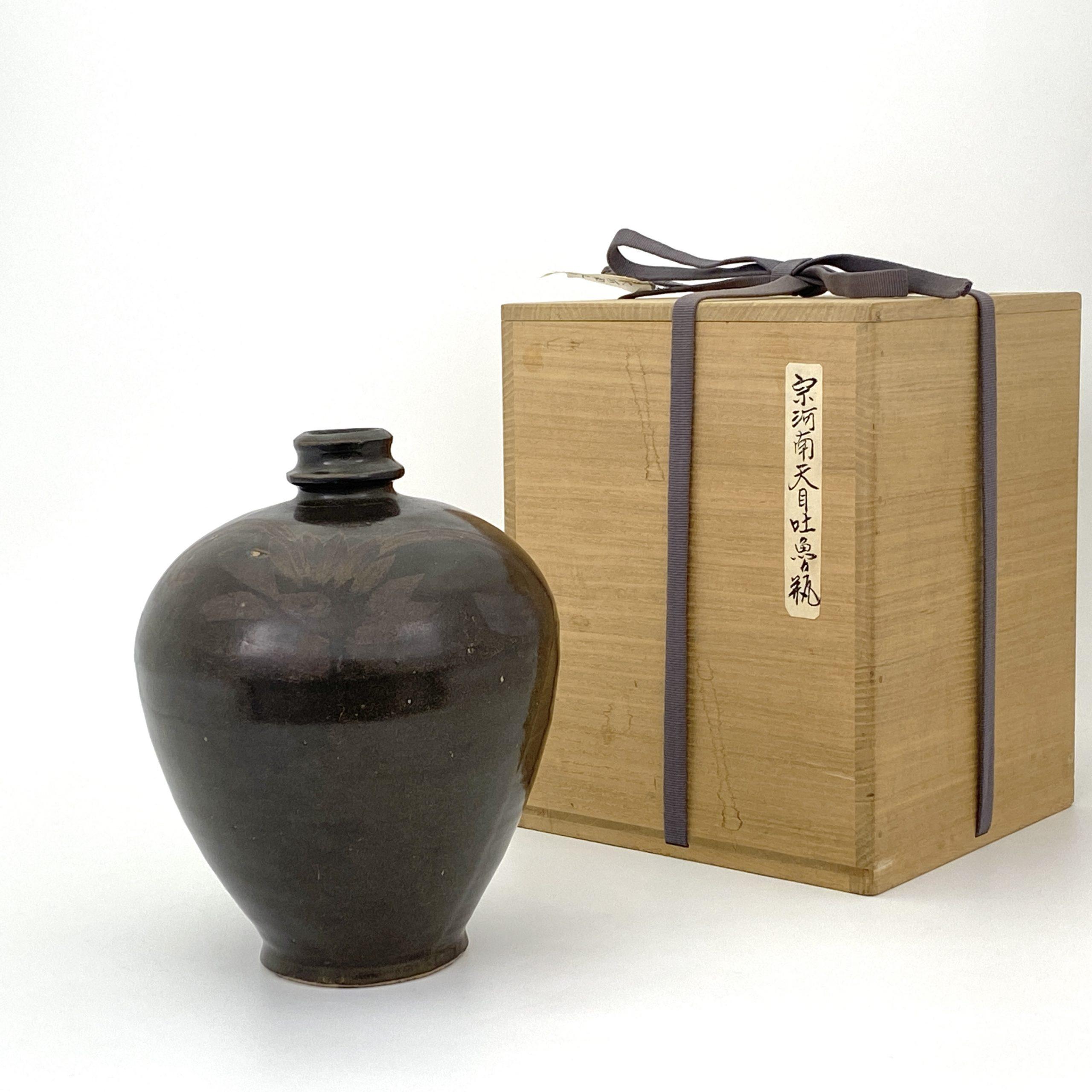 20027宋 河南天目 吐魯瓶