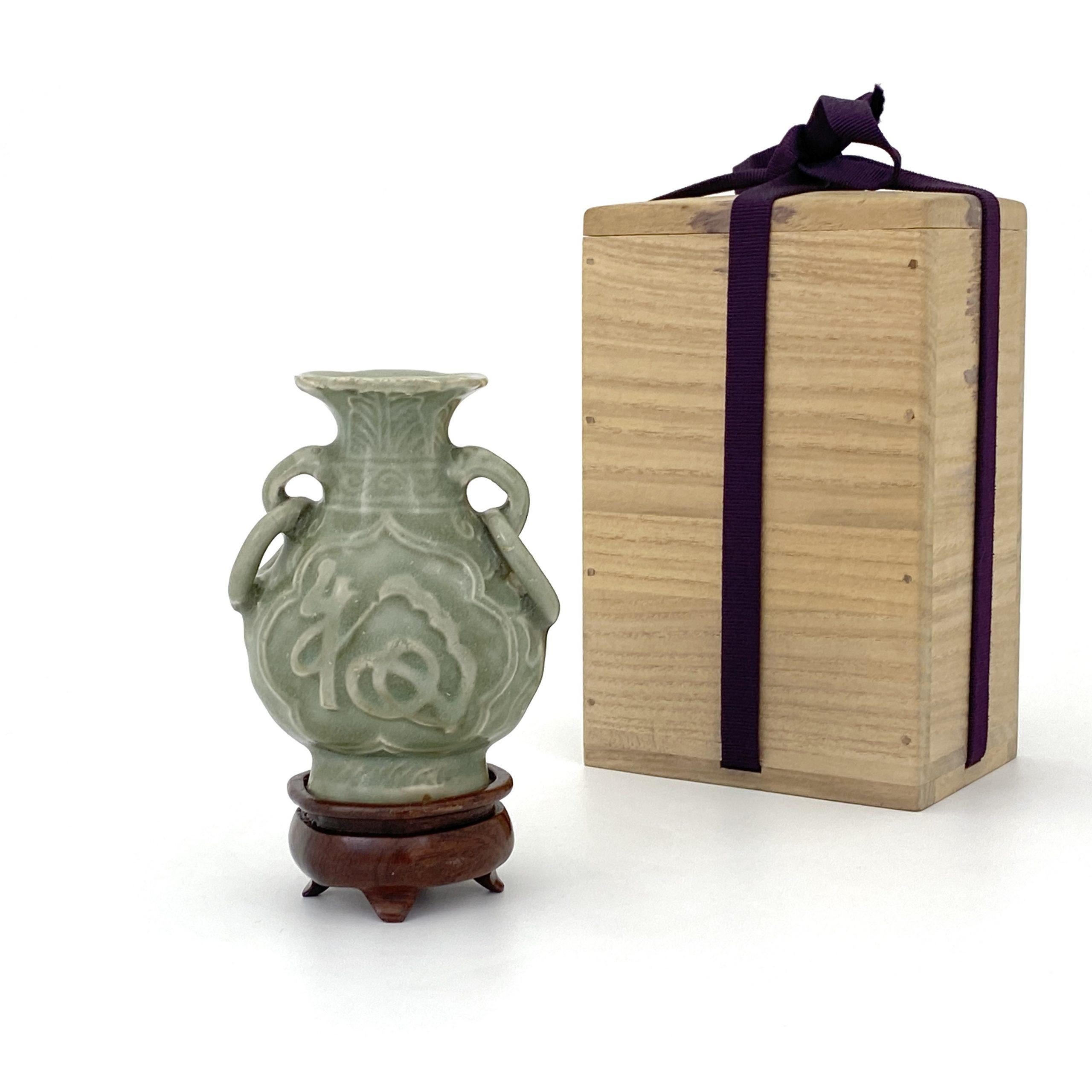 20042元 龍泉窯 福壽紋 雙耳瓶