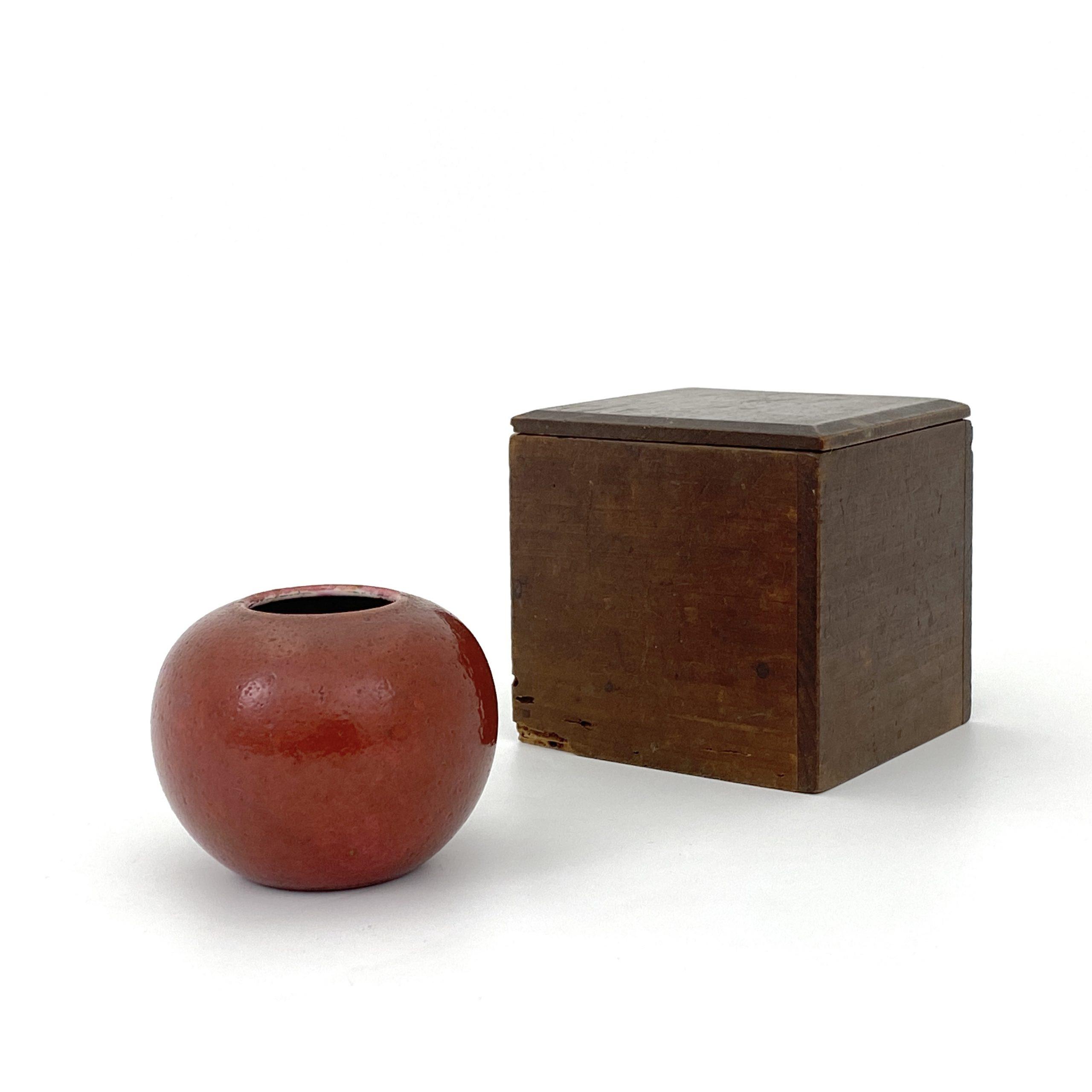 20057「乾隆年製」款 紅釉 水盂