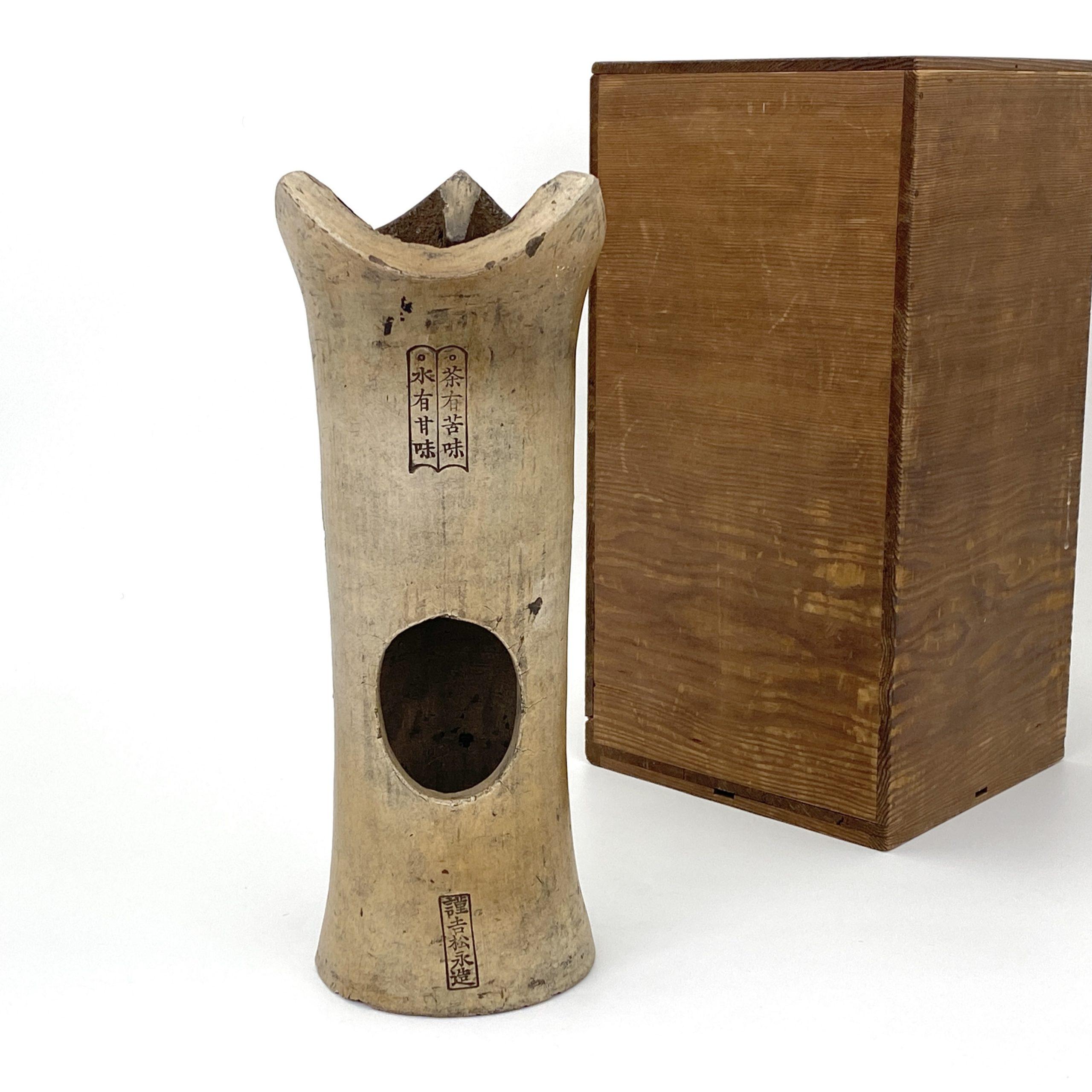 20061「康煕御製」款 白泥 涼爐