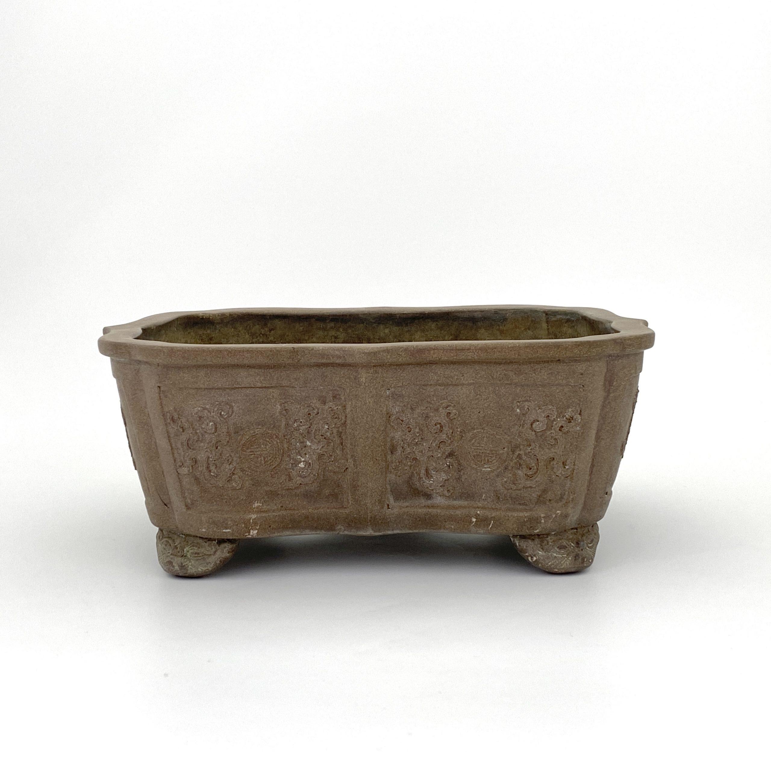 20063「大清◆年」款 梨皮泥貼花 蘭鉢
