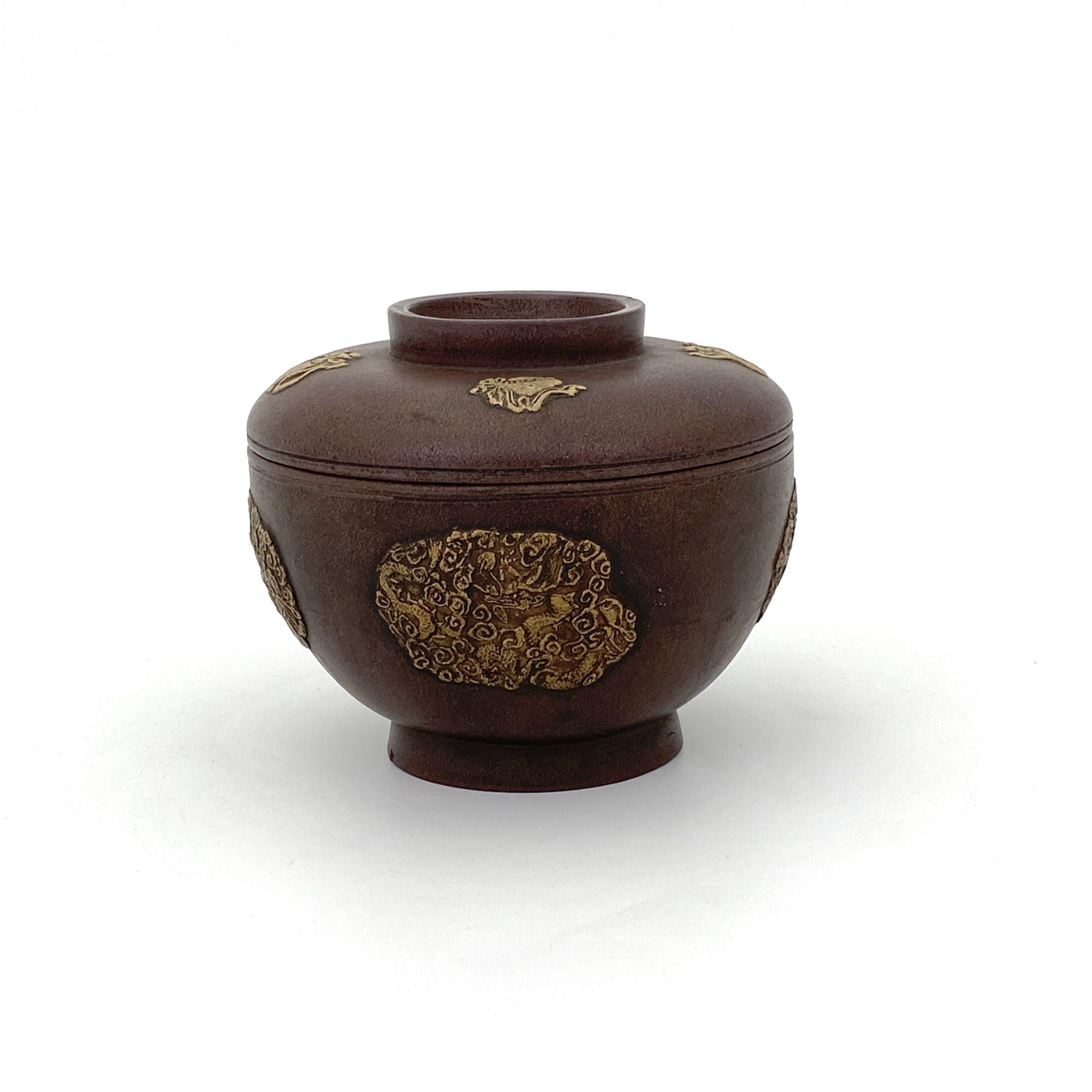 20067「邵元茂」款 紫泥貼花 蓋盒